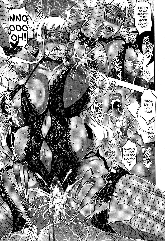Elf Harem Academia Nangoku Kotsukuri Gasshuku Hen 42