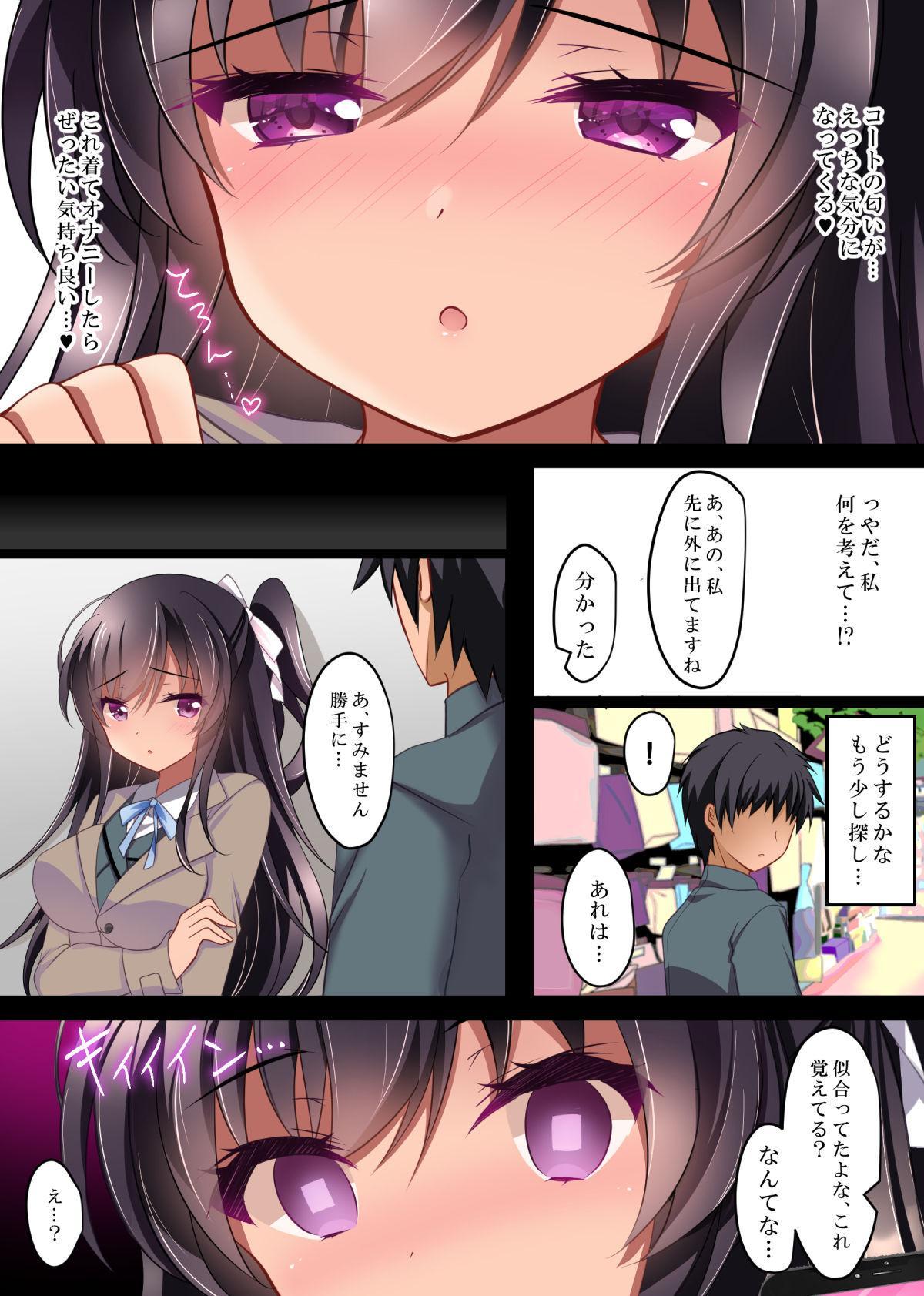 Saimin Kanojo 4.5 Chitai Chiiku + Iori to haru no Inbi na Nichijou 9