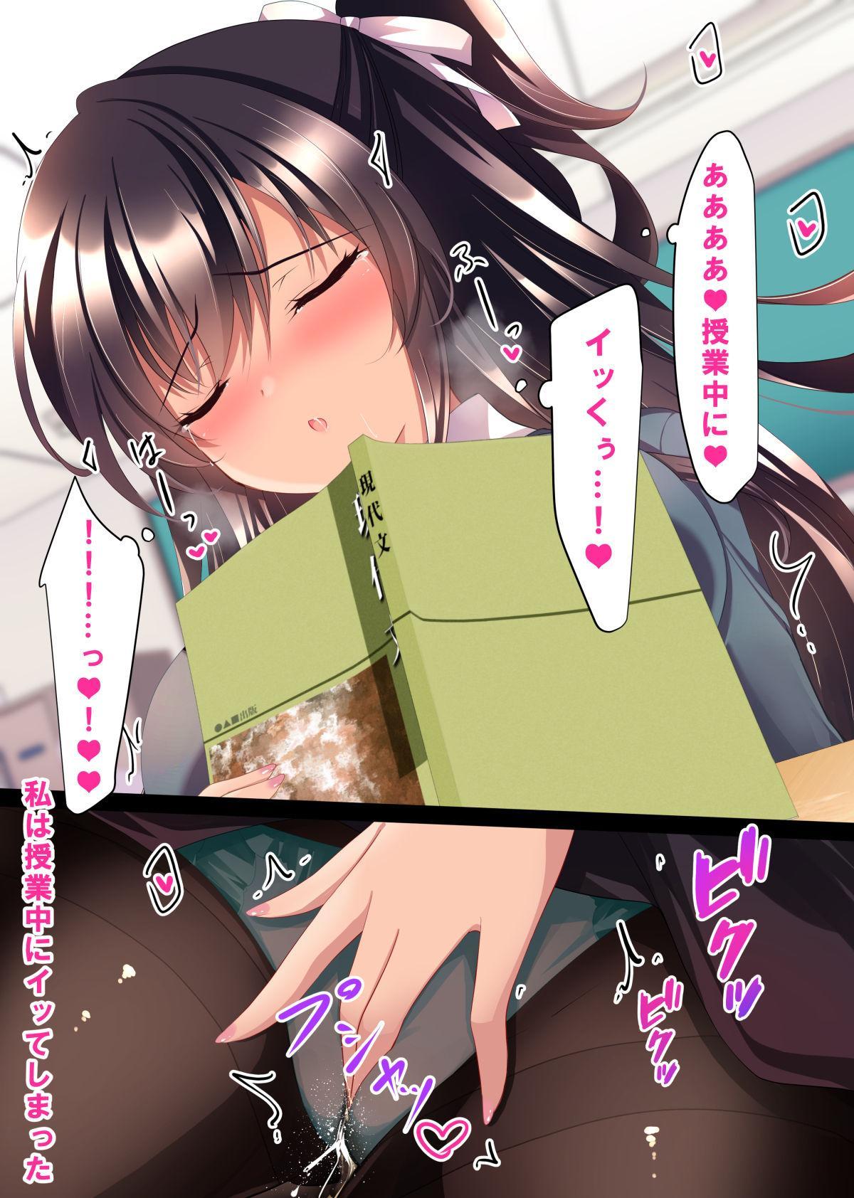 Saimin Kanojo 4.5 Chitai Chiiku + Iori to haru no Inbi na Nichijou 91