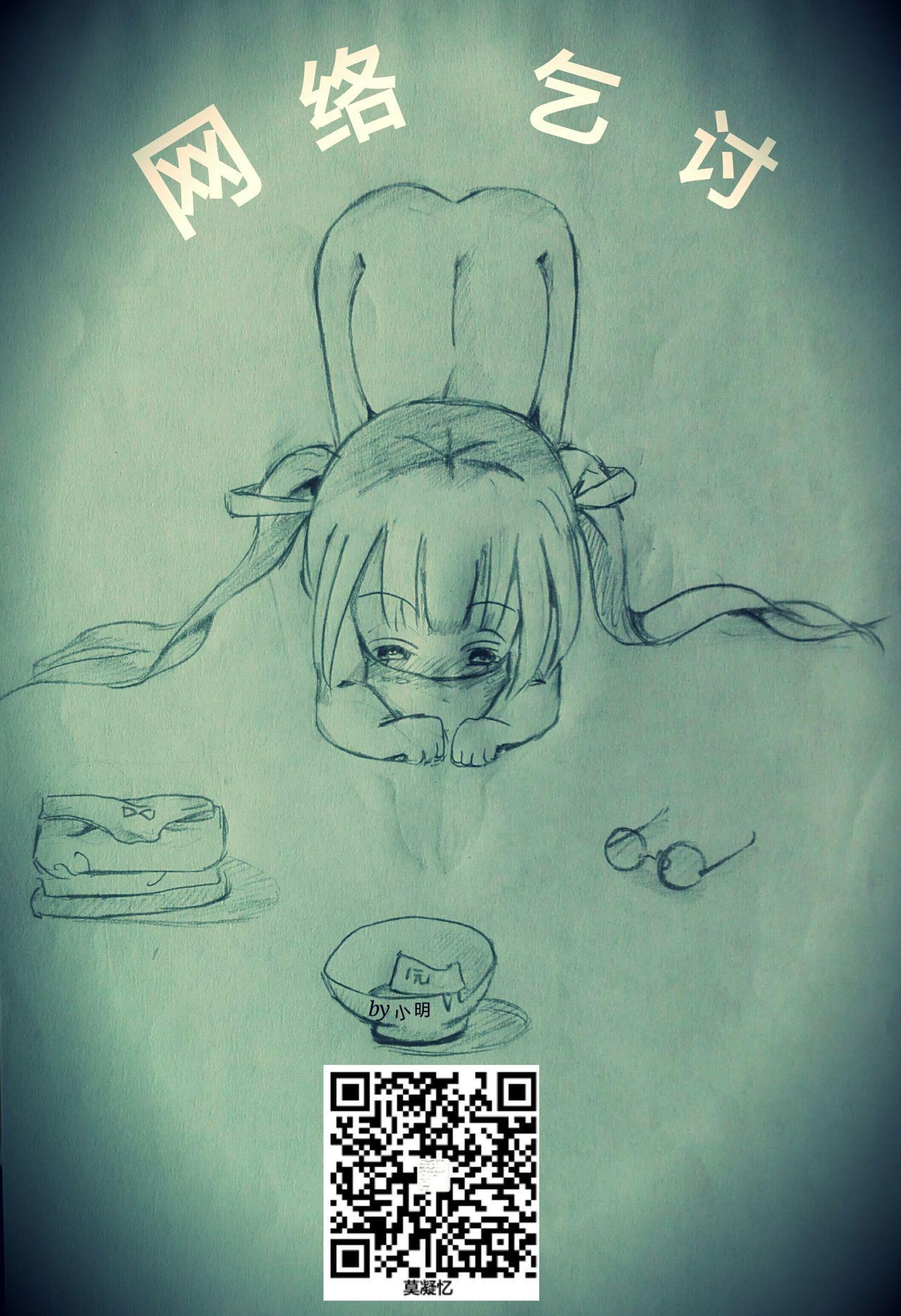 KonoSuba Goudoushi! 22