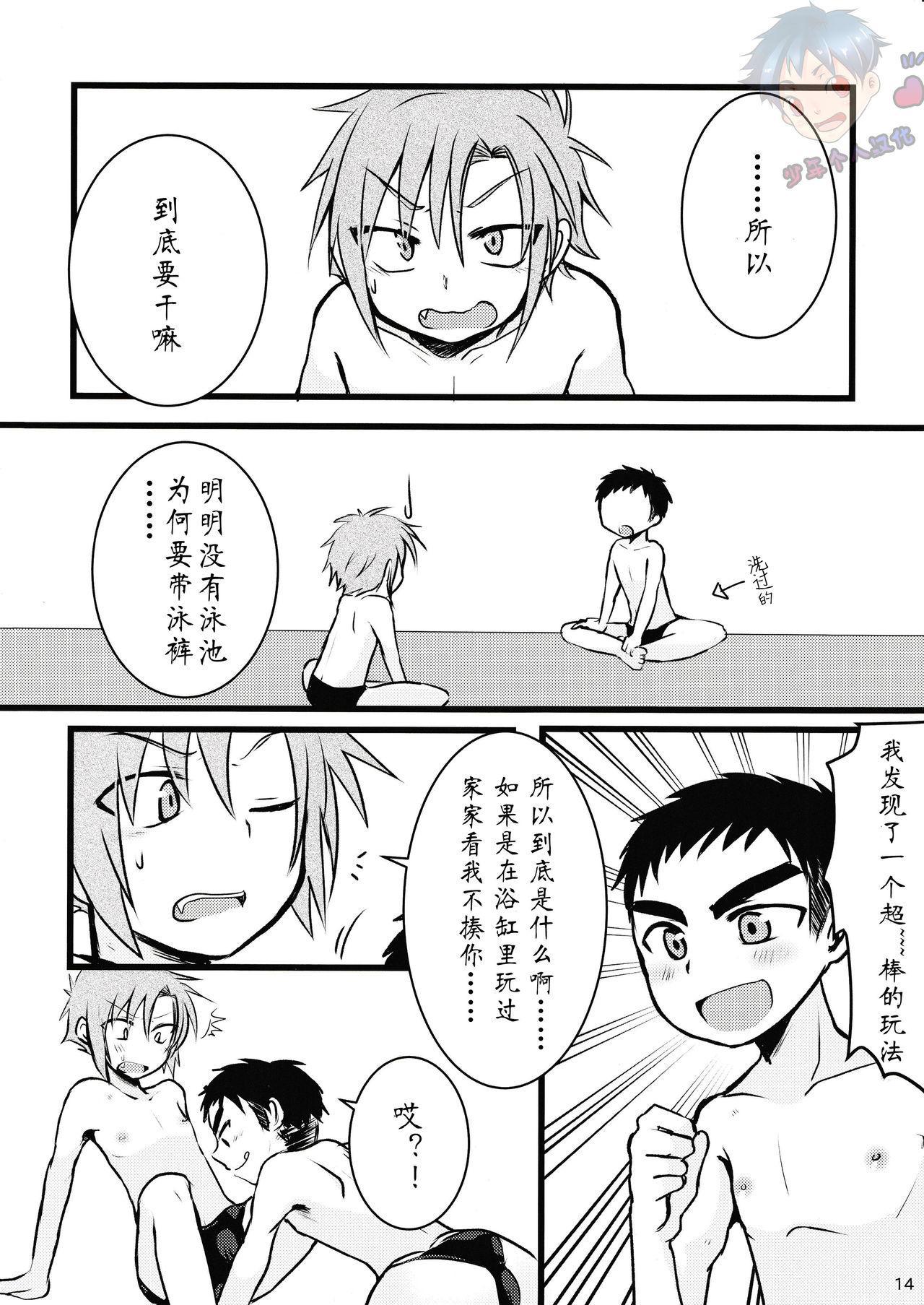 Mizugi tte Kimochi ii ne!   泳裤真爽! 10