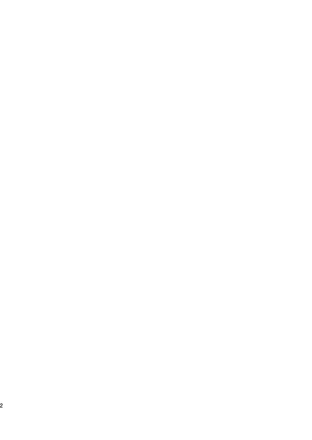 Gekkan Shounen Zoom 2020-06 1