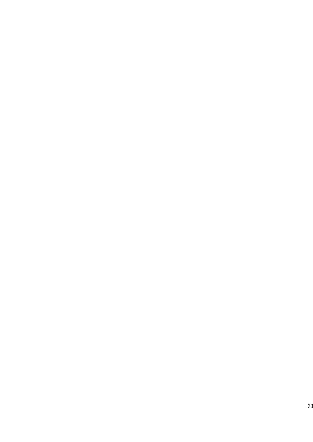 Gekkan Shounen Zoom 2020-06 22