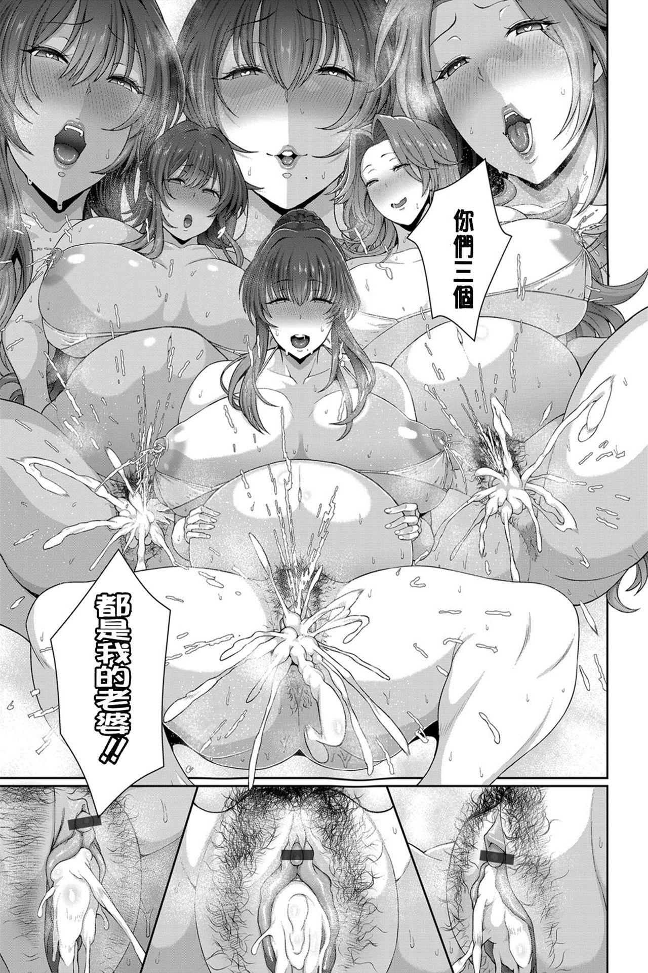 Juku Mesu - Erotic Mature Women 101