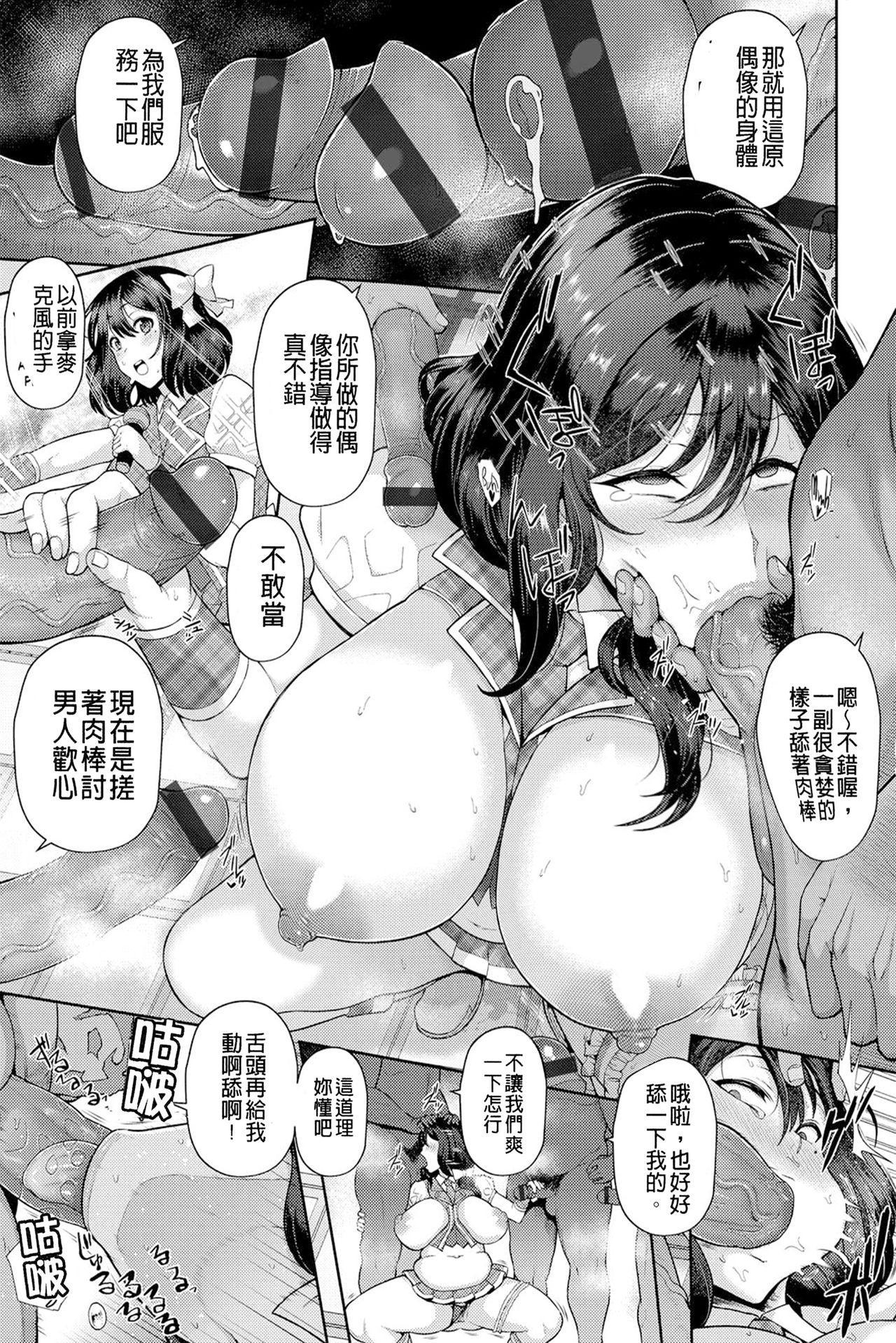 Juku Mesu - Erotic Mature Women 119