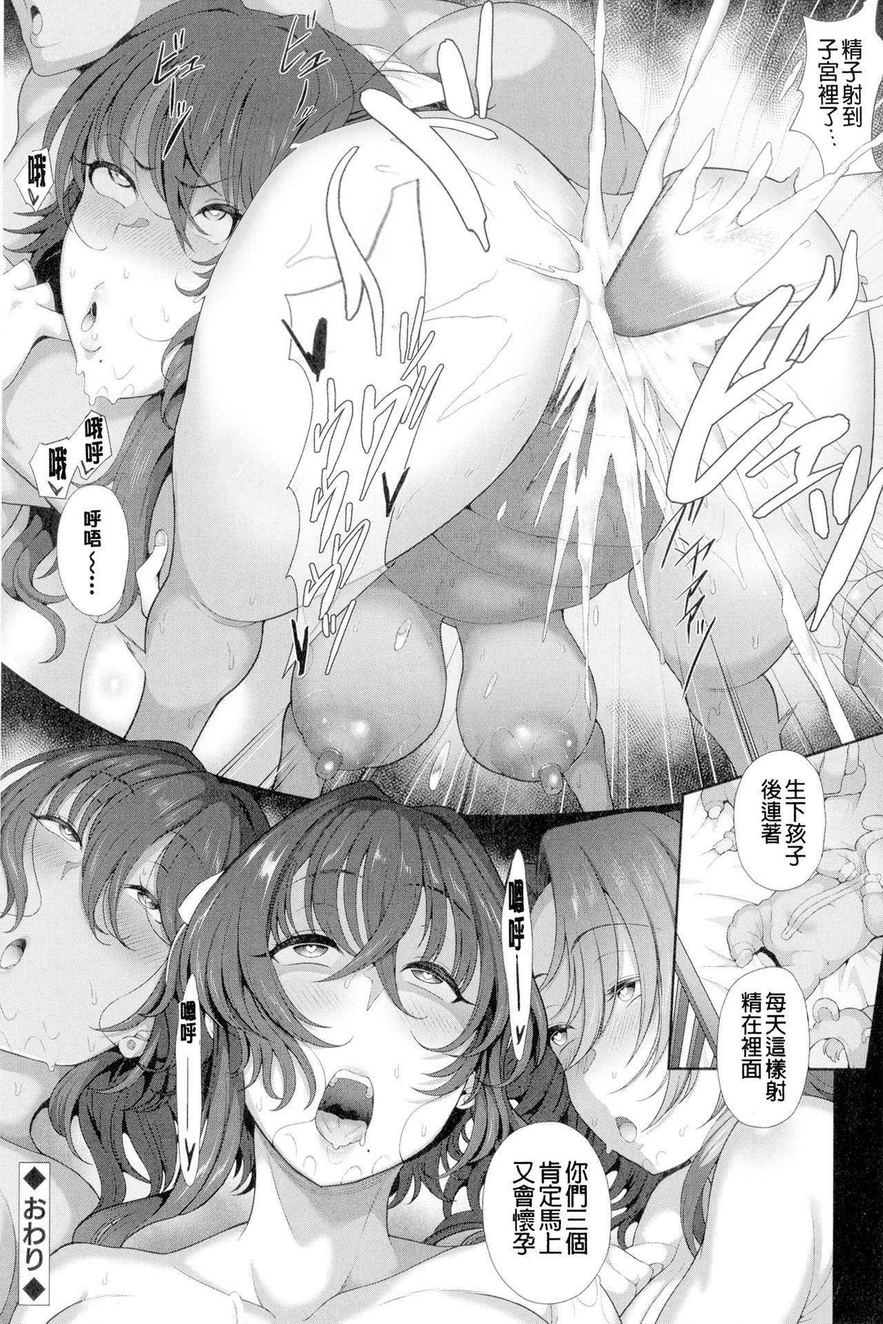 Juku Mesu - Erotic Mature Women 216