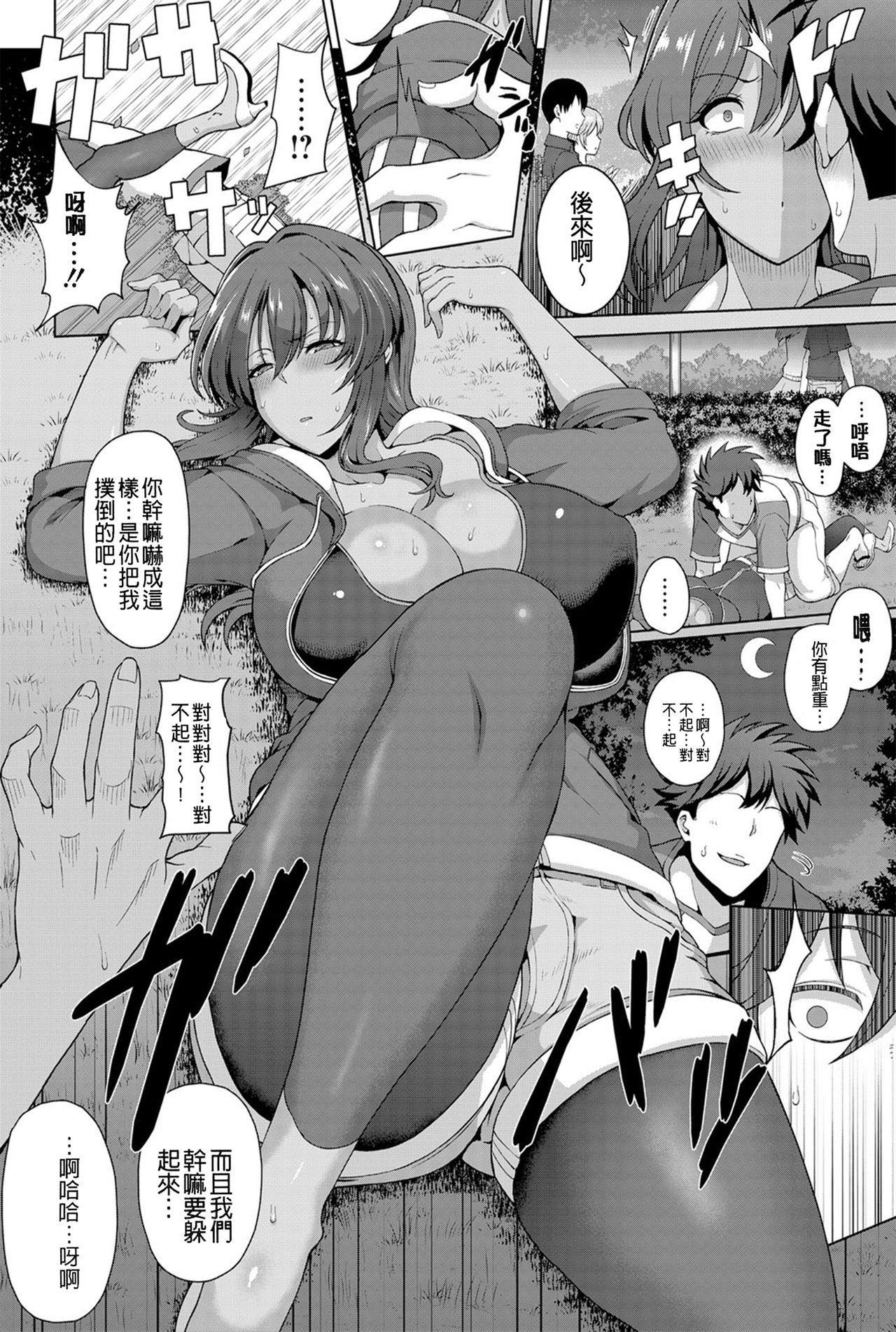 Juku Mesu - Erotic Mature Women 38