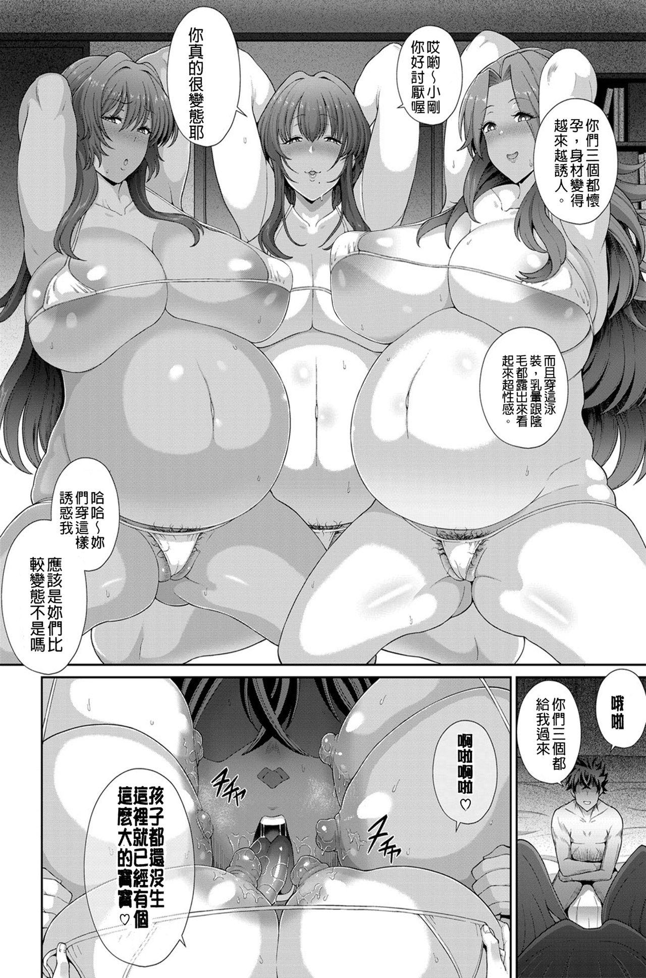 Juku Mesu - Erotic Mature Women 98