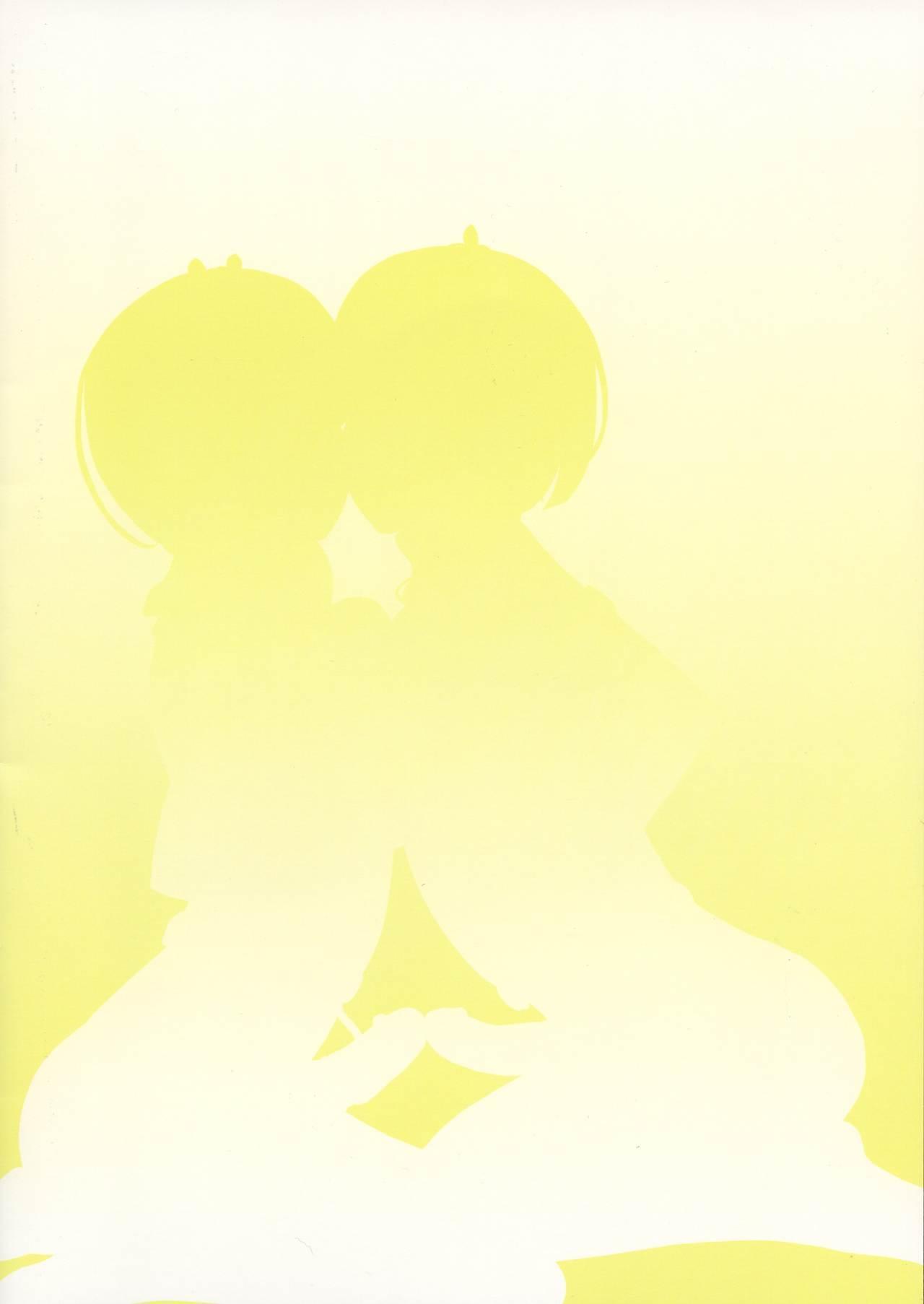 Futanari Futago Maid to 3P Dekiru Omise ga Sugokatta Ken 1