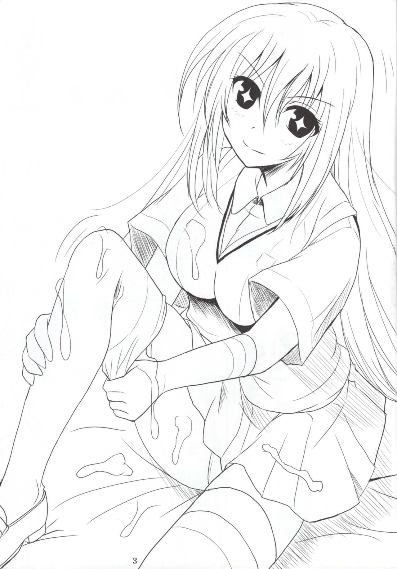 Shokuhou Misaki-chan ni Shibori Tora Reru Hon 1
