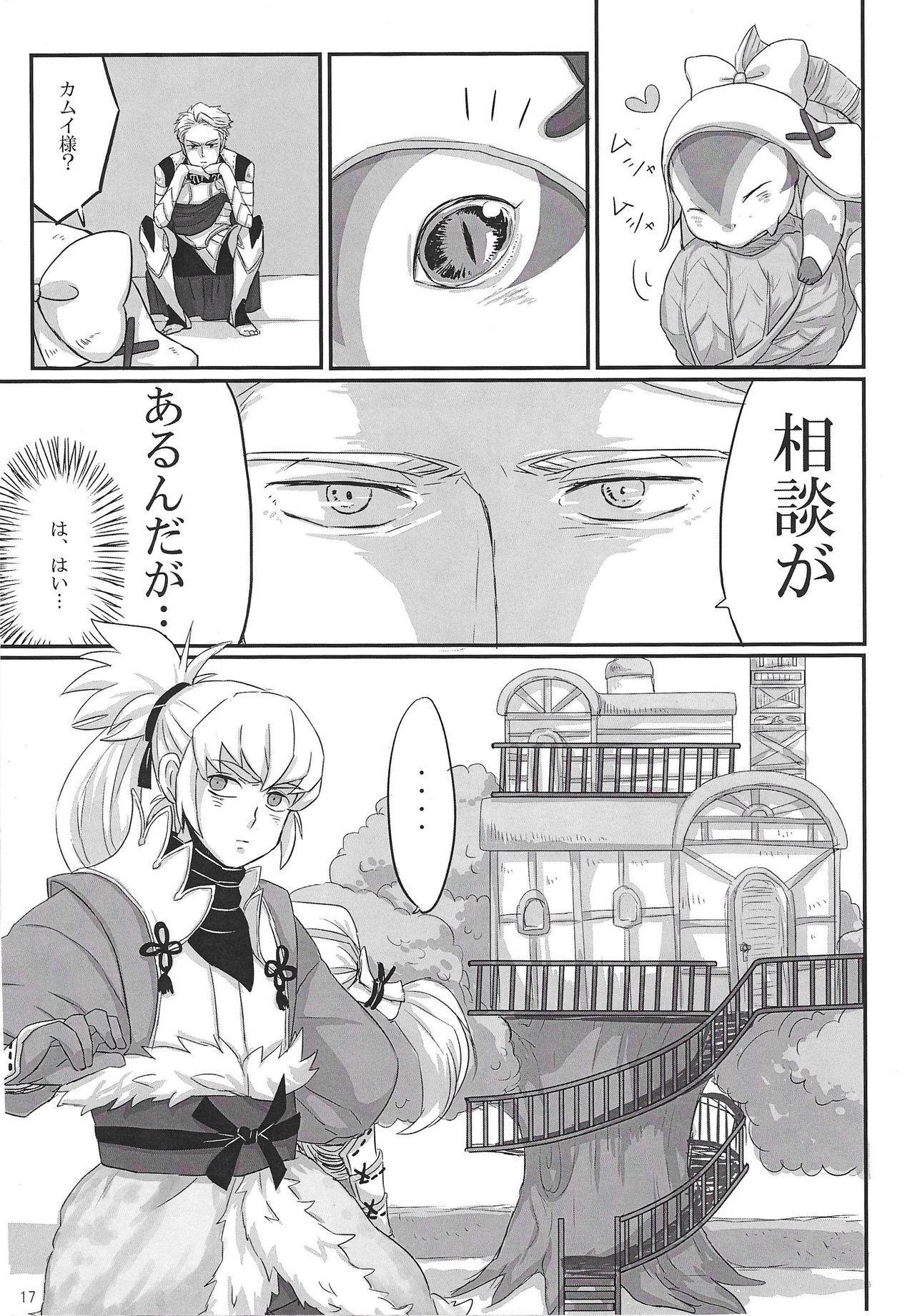 Doragontakuse~tsu○ su 16