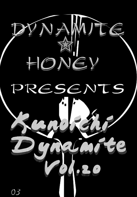 Kunoichi Dynamite DL Ban 1