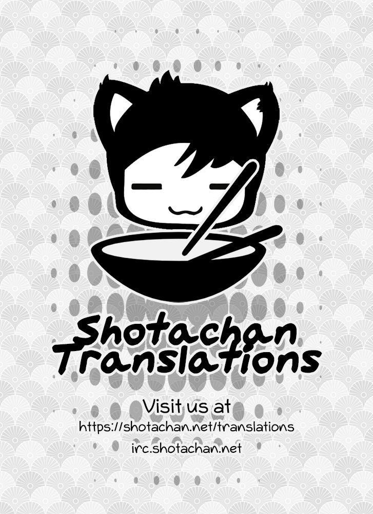 (Shota Scratch 27) [Side:M (Miyamoto Ikusa)] Atsu~ku Aishite (Touken Ranbu) 【初见汉化】[Chinese] [Shotachan] 18