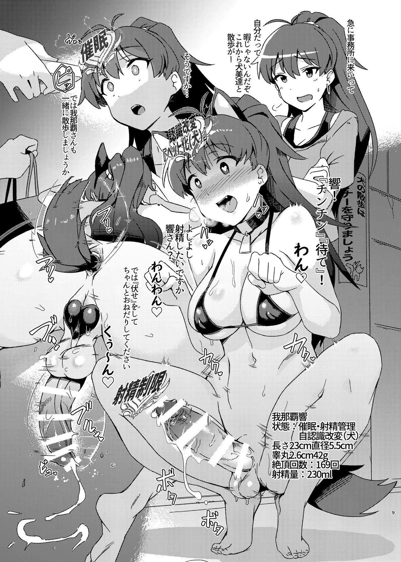 Idol Futanari Switch 7