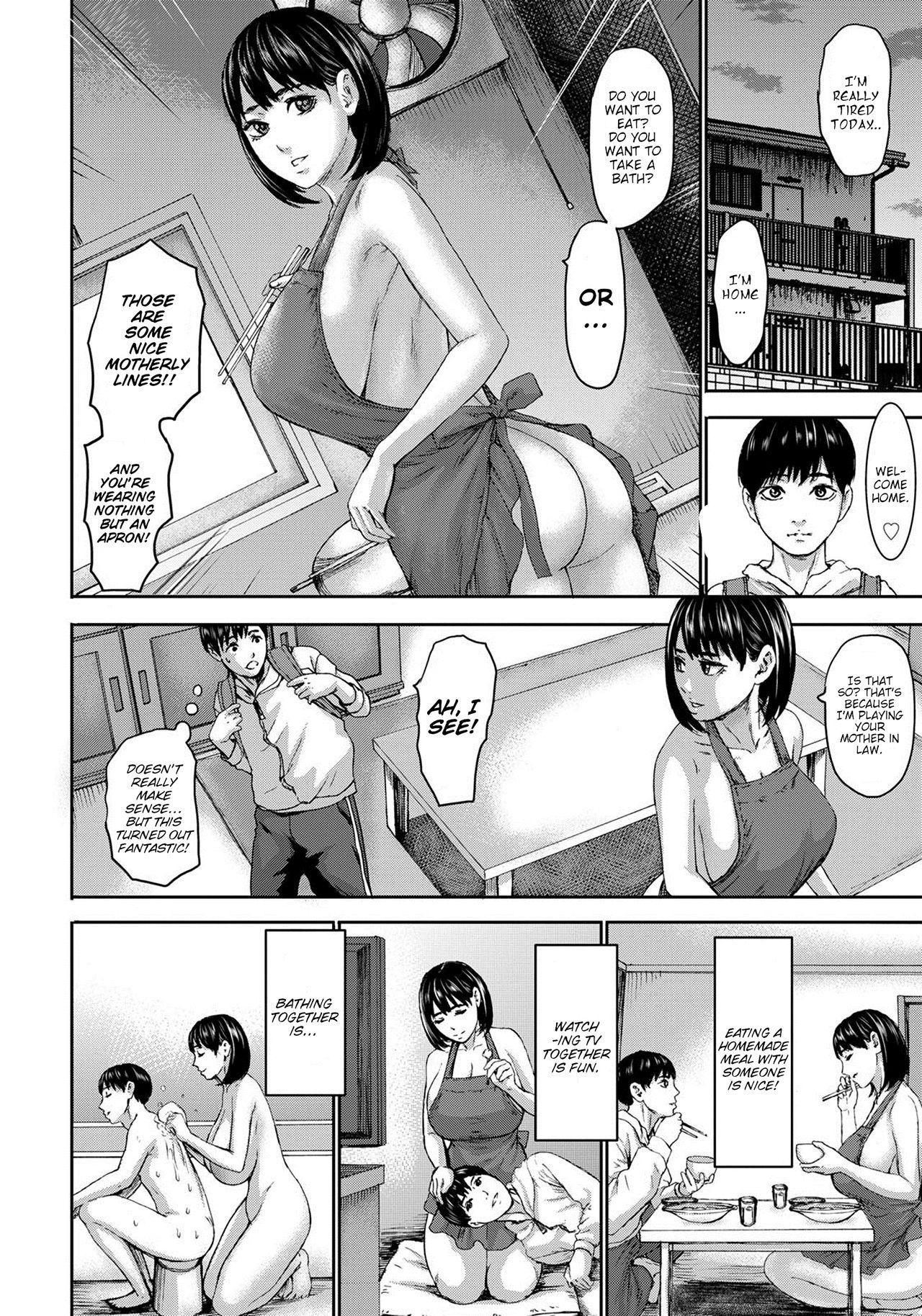 Shichinin no Mama   Seven Mothers Ch. 1-3 9