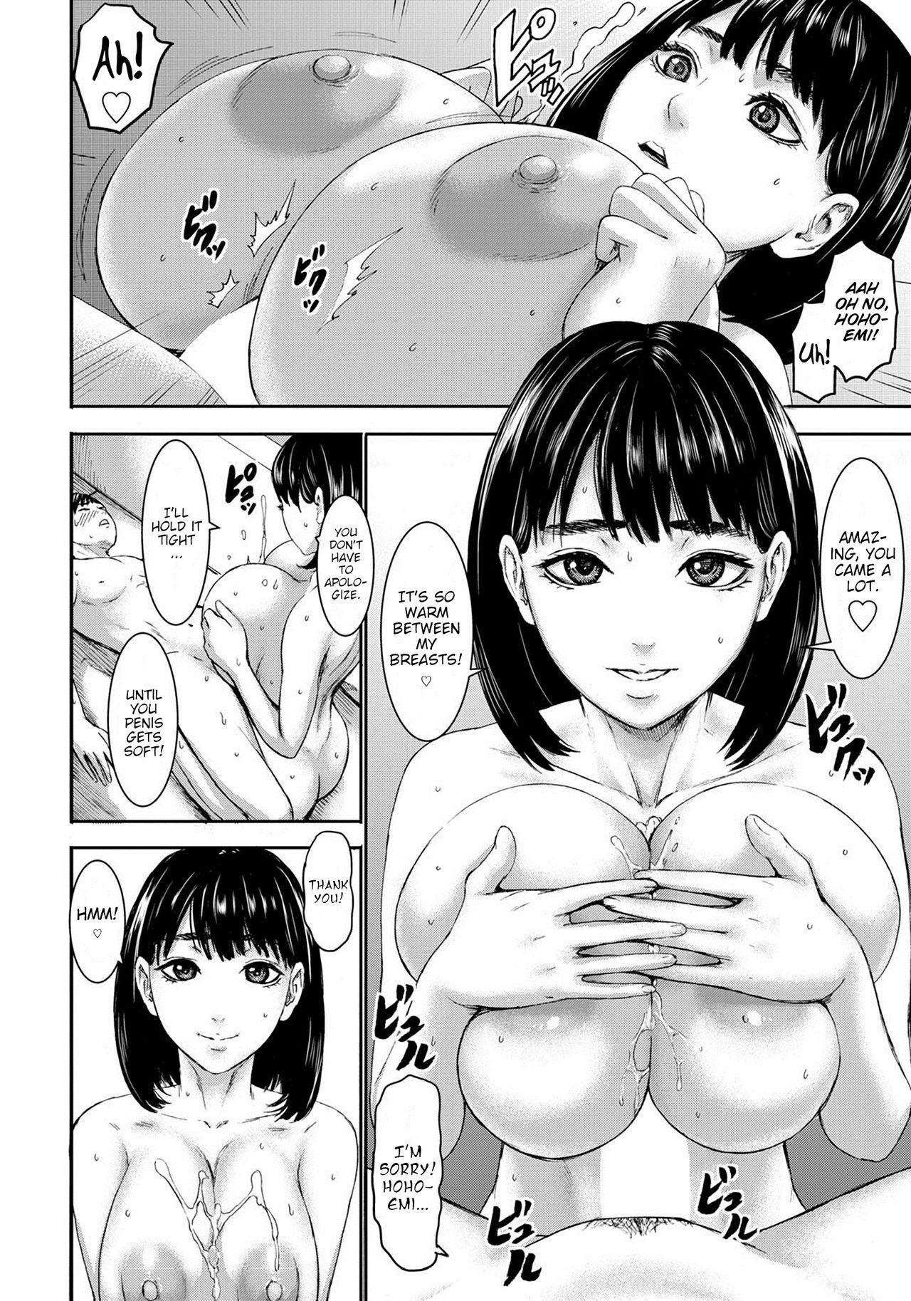 Shichinin no Mama   Seven Mothers Ch. 1-3 13