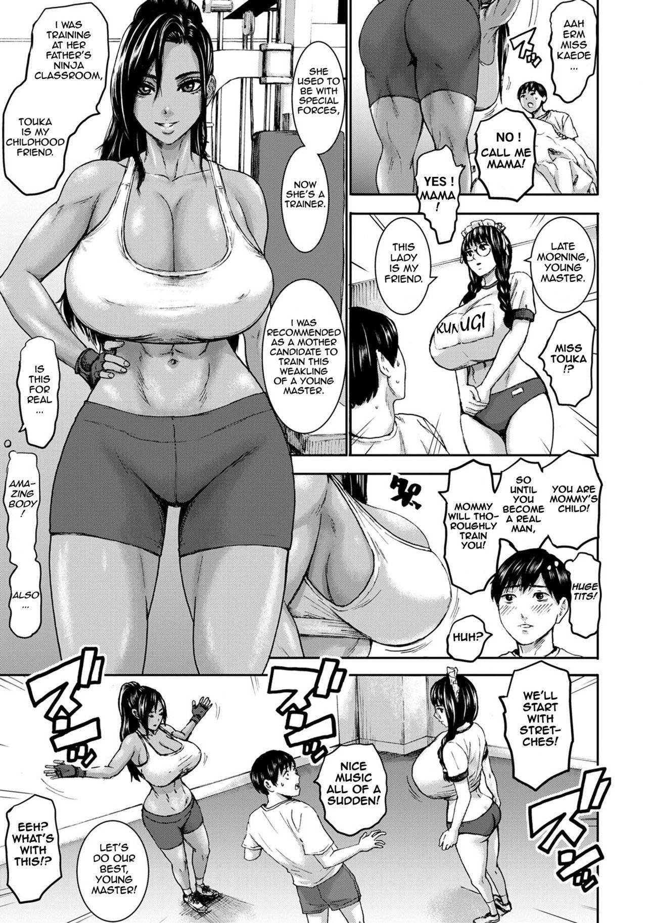 Shichinin no Mama   Seven Mothers Ch. 1-3 26