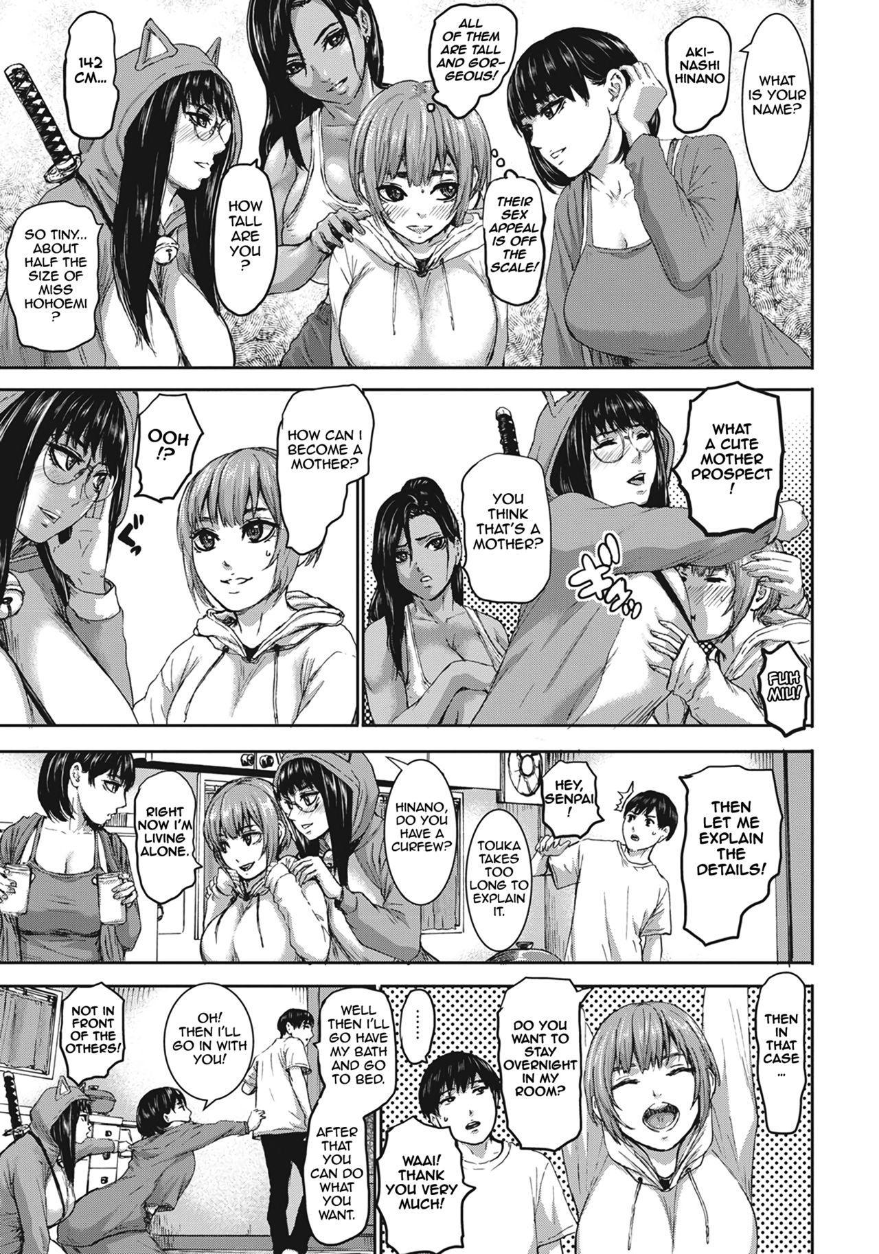 Shichinin no Mama   Seven Mothers Ch. 1-3 48
