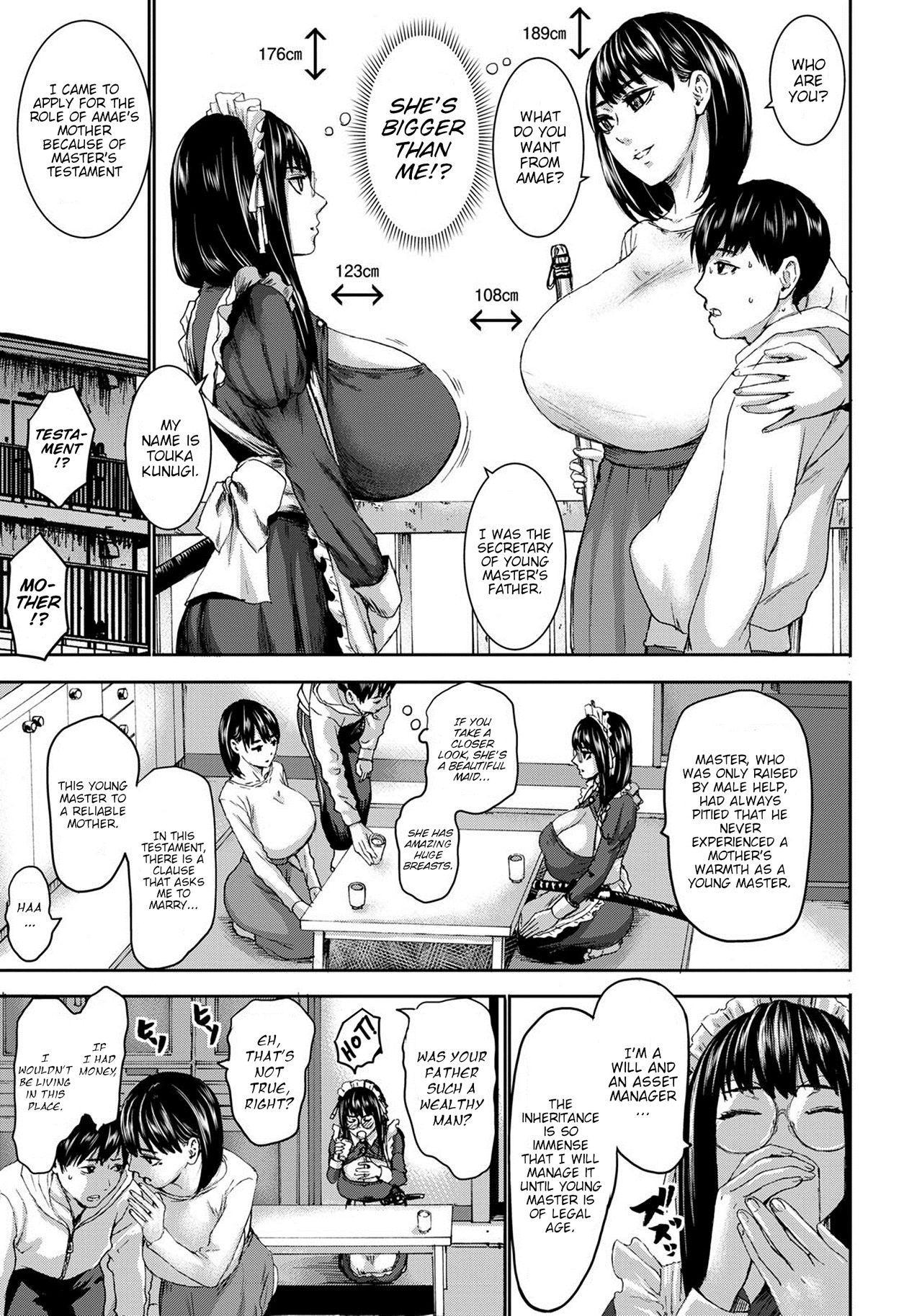 Shichinin no Mama   Seven Mothers Ch. 1-3 6