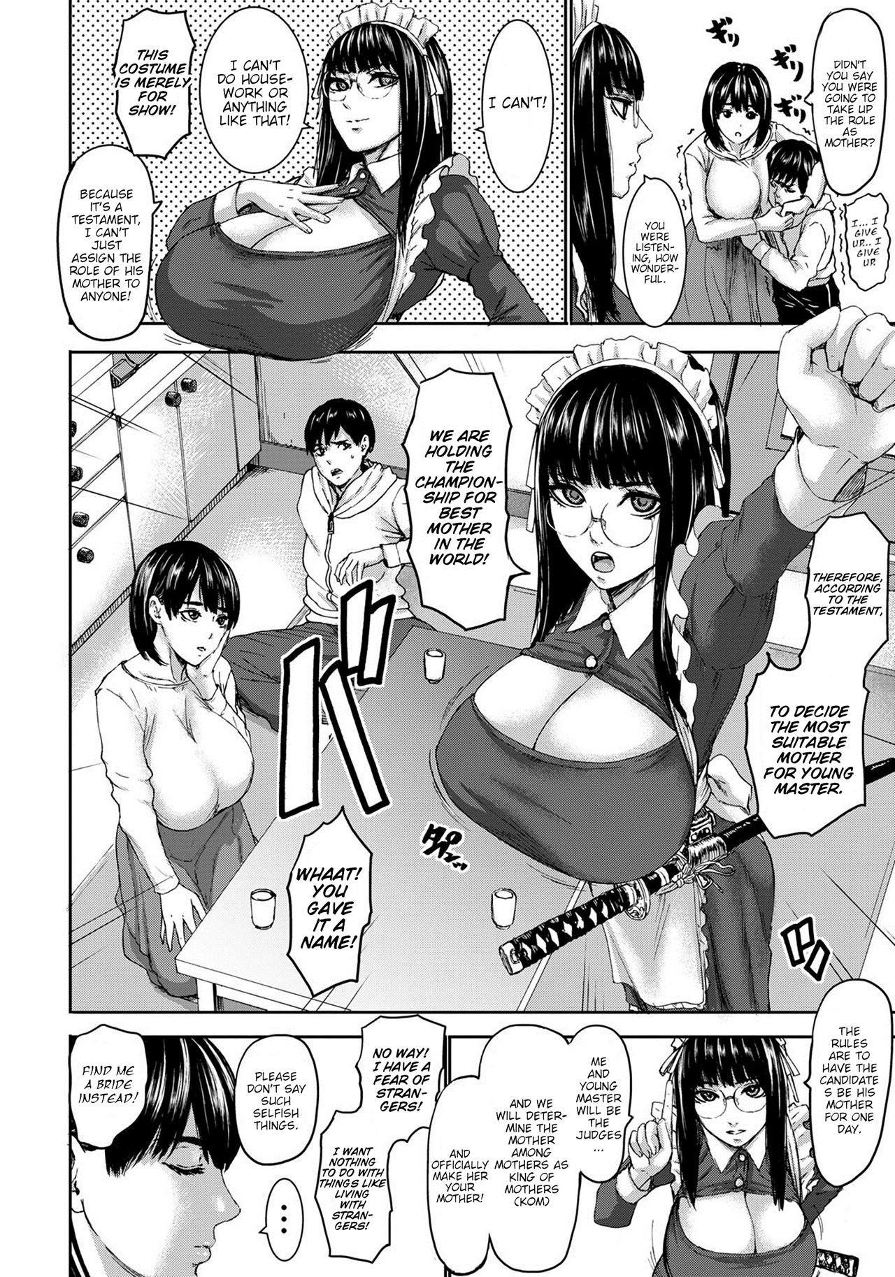 Shichinin no Mama   Seven Mothers Ch. 1-3 7
