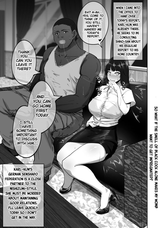 [Rasson] Shiho-san to Kokujin no Ryuugakusei   Shiho-san and the Foreign Exchange Student [English][ChoriScans & KwKWaifu] 9