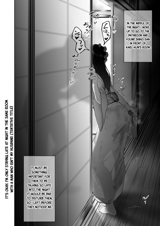 [Rasson] Shiho-san to Kokujin no Ryuugakusei   Shiho-san and the Foreign Exchange Student [English][ChoriScans & KwKWaifu] 11