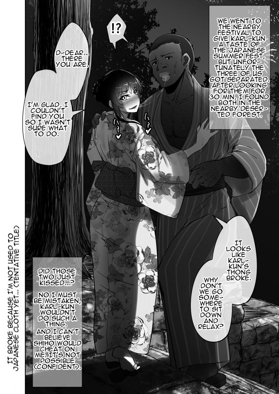 [Rasson] Shiho-san to Kokujin no Ryuugakusei   Shiho-san and the Foreign Exchange Student [English][ChoriScans & KwKWaifu] 15