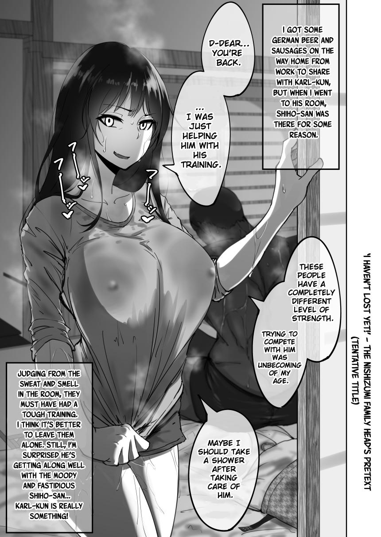 [Rasson] Shiho-san to Kokujin no Ryuugakusei   Shiho-san and the Foreign Exchange Student [English][ChoriScans & KwKWaifu] 1