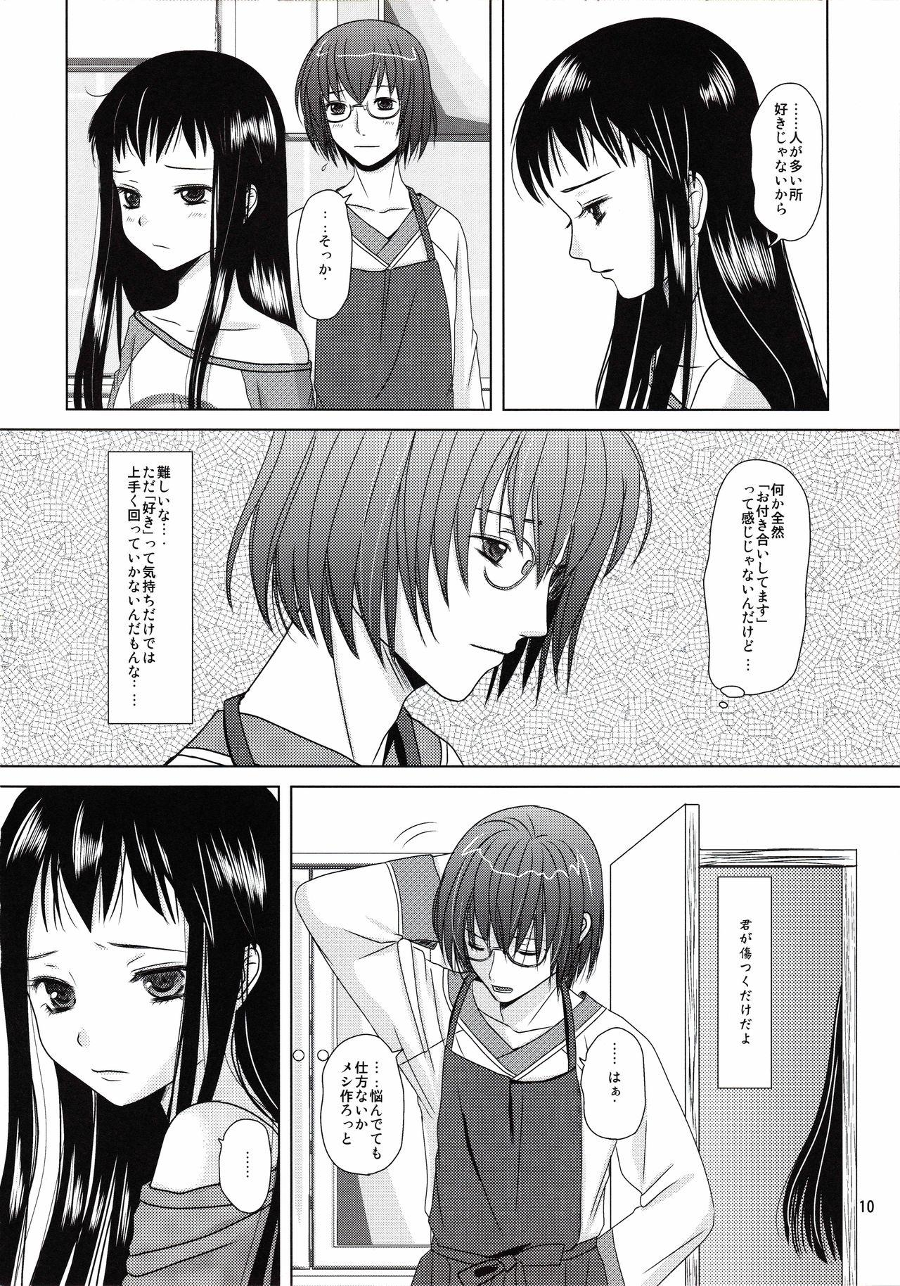 suna no sakazukihai 8