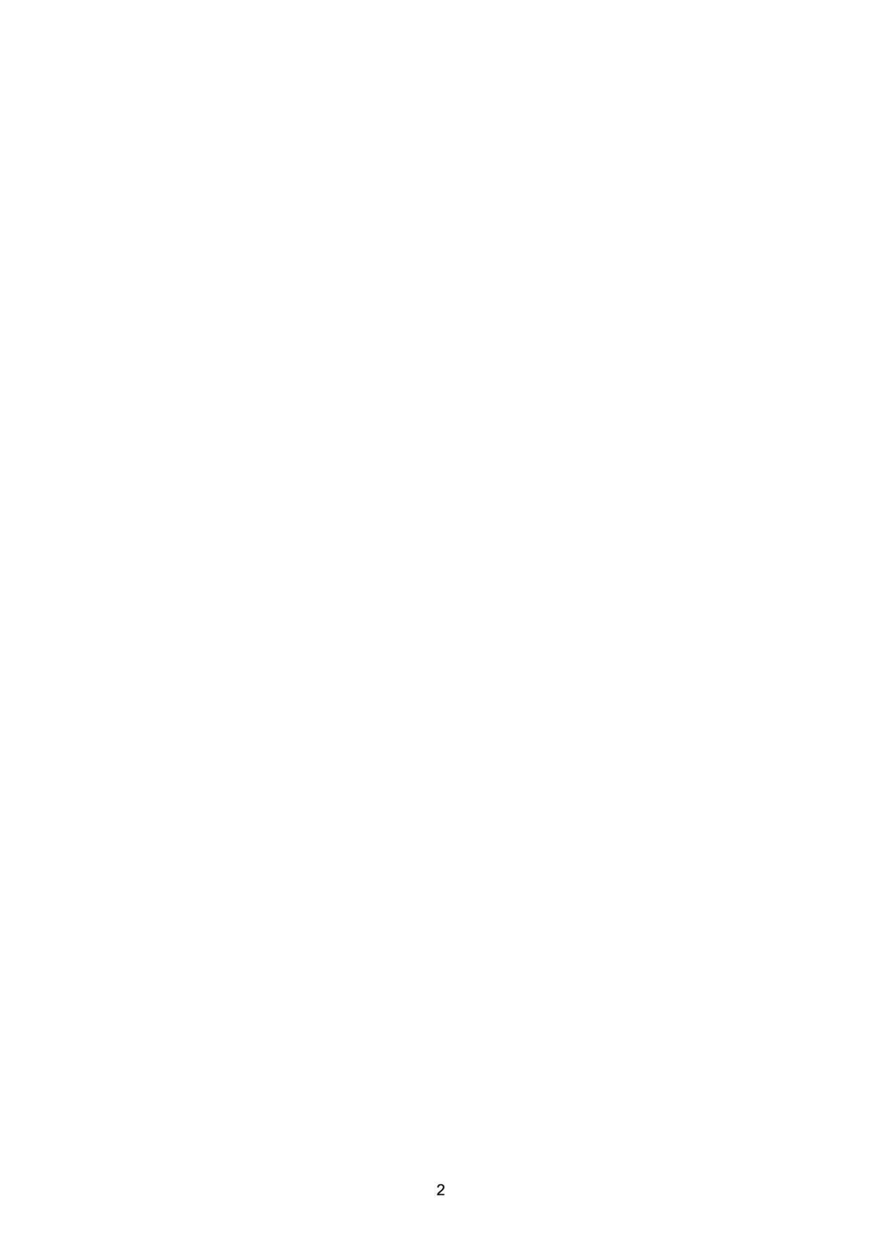Idol Saiin Rakuen VR CASE3 Kurosawa Shimai 3