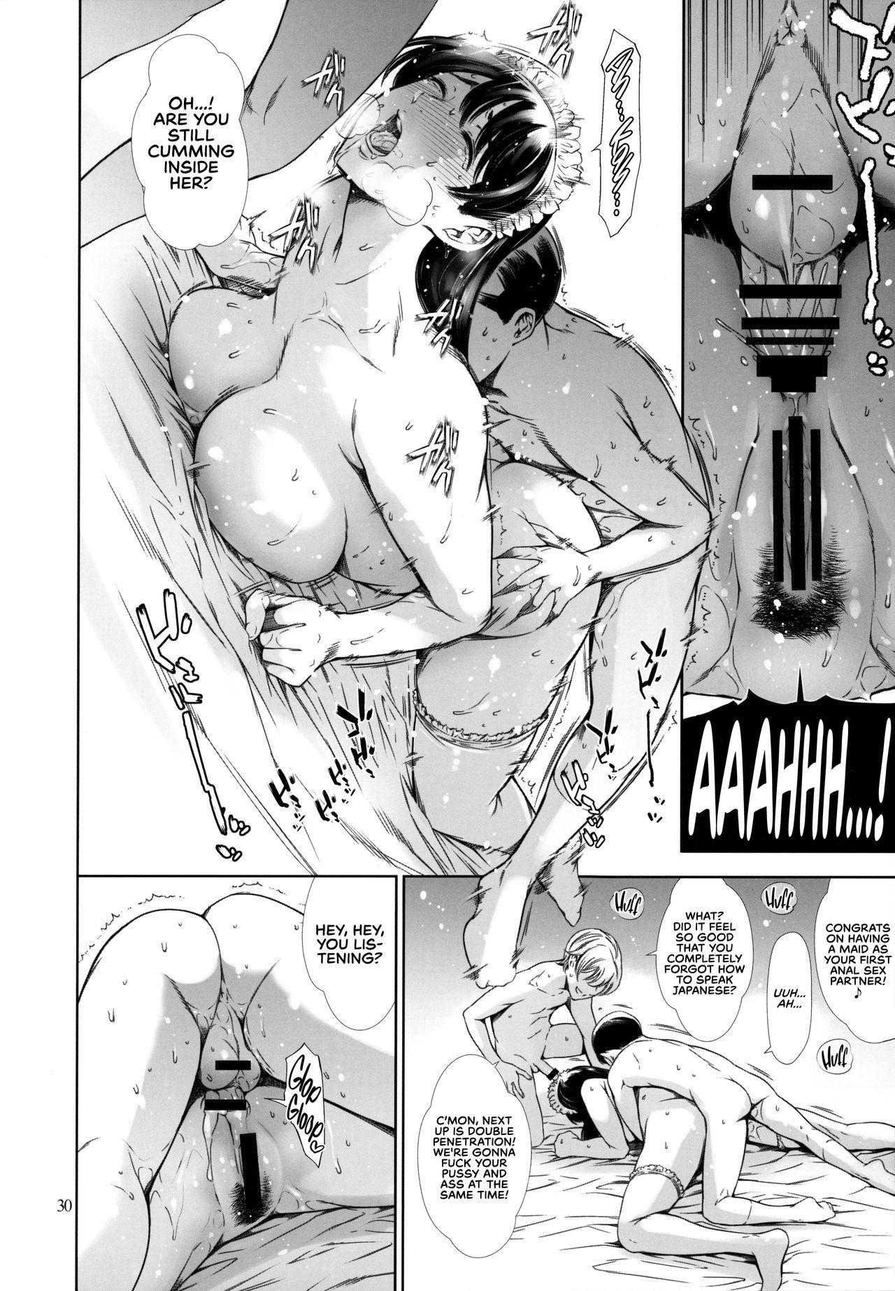 Uchi no Maid   My Housemaid 28