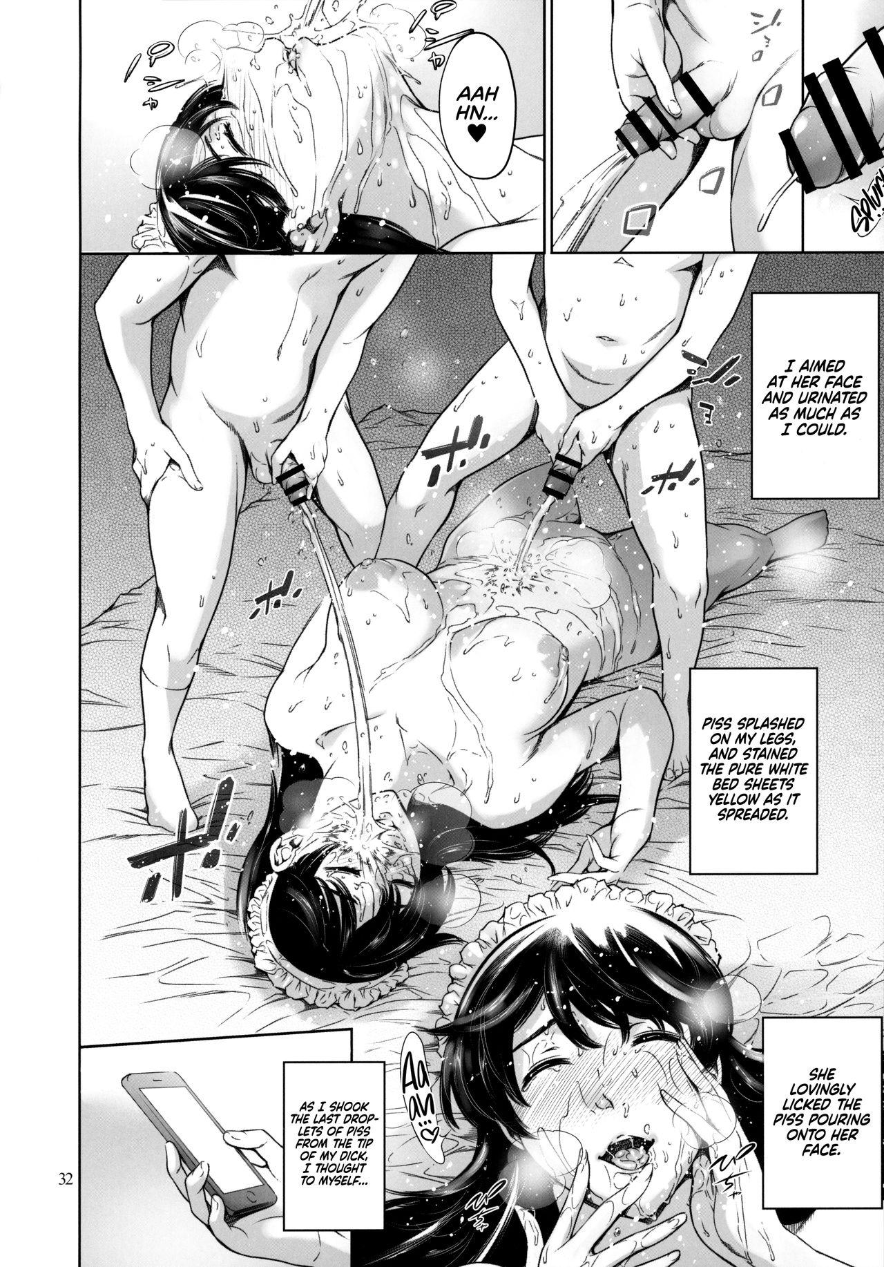 Uchi no Maid   My Housemaid 30