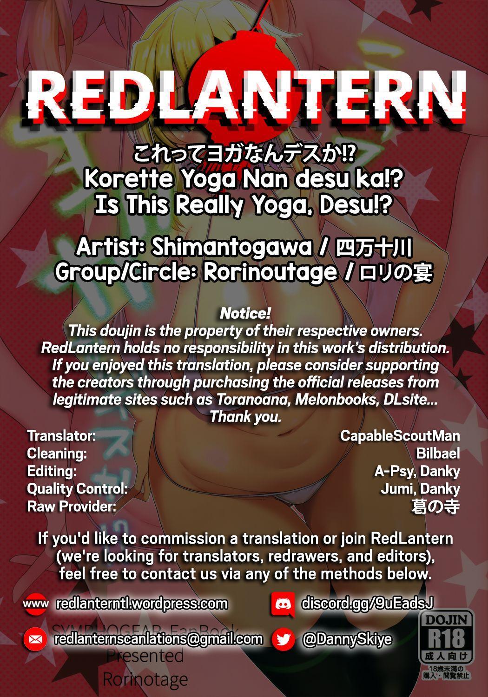 Korette Yoga Nan desu ka!?   Is This Really Yoga, Desu!? 23