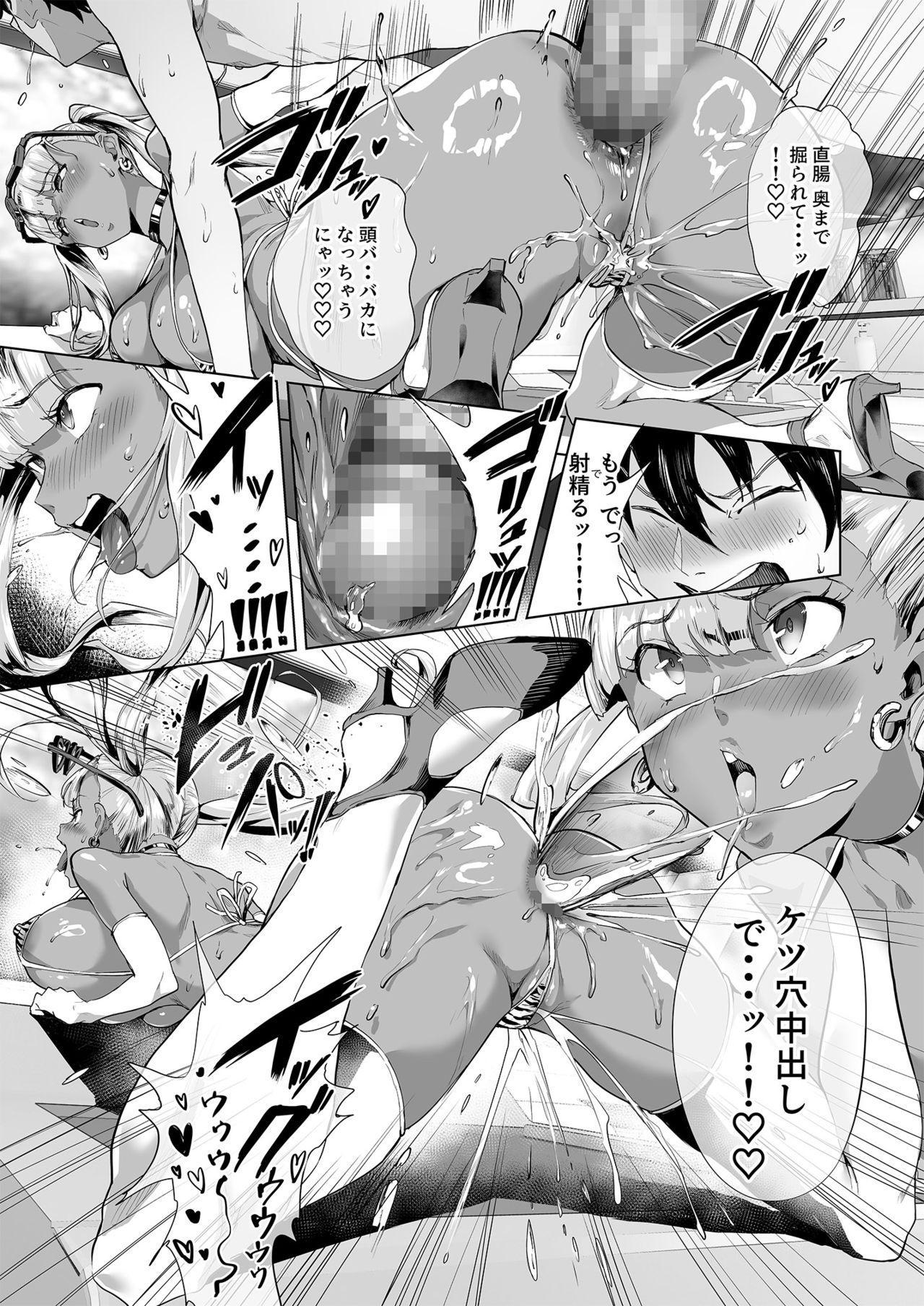 Harem de NEWGAME+!! vol.2 ~VR Eroge de Ittara Mirai wa Harem Sekai ni Natte Ita!? - New Game With My Harem!! 19