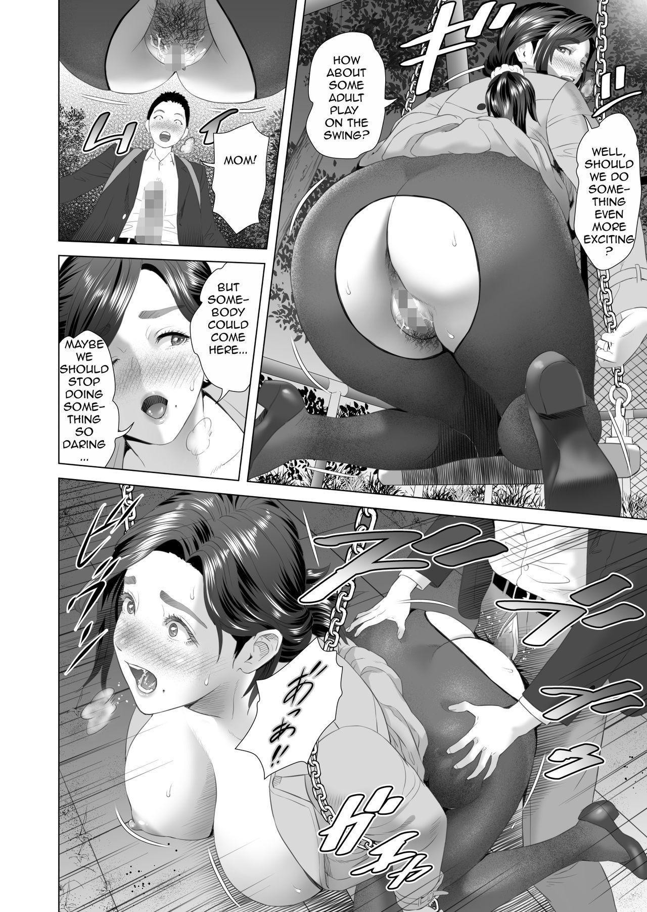 Kinjo Yuuwaku Musuko o Yobai ni Sasou Haha Hen | Neighborhood Seduction Mother Lures Son for a Night Visit! 102