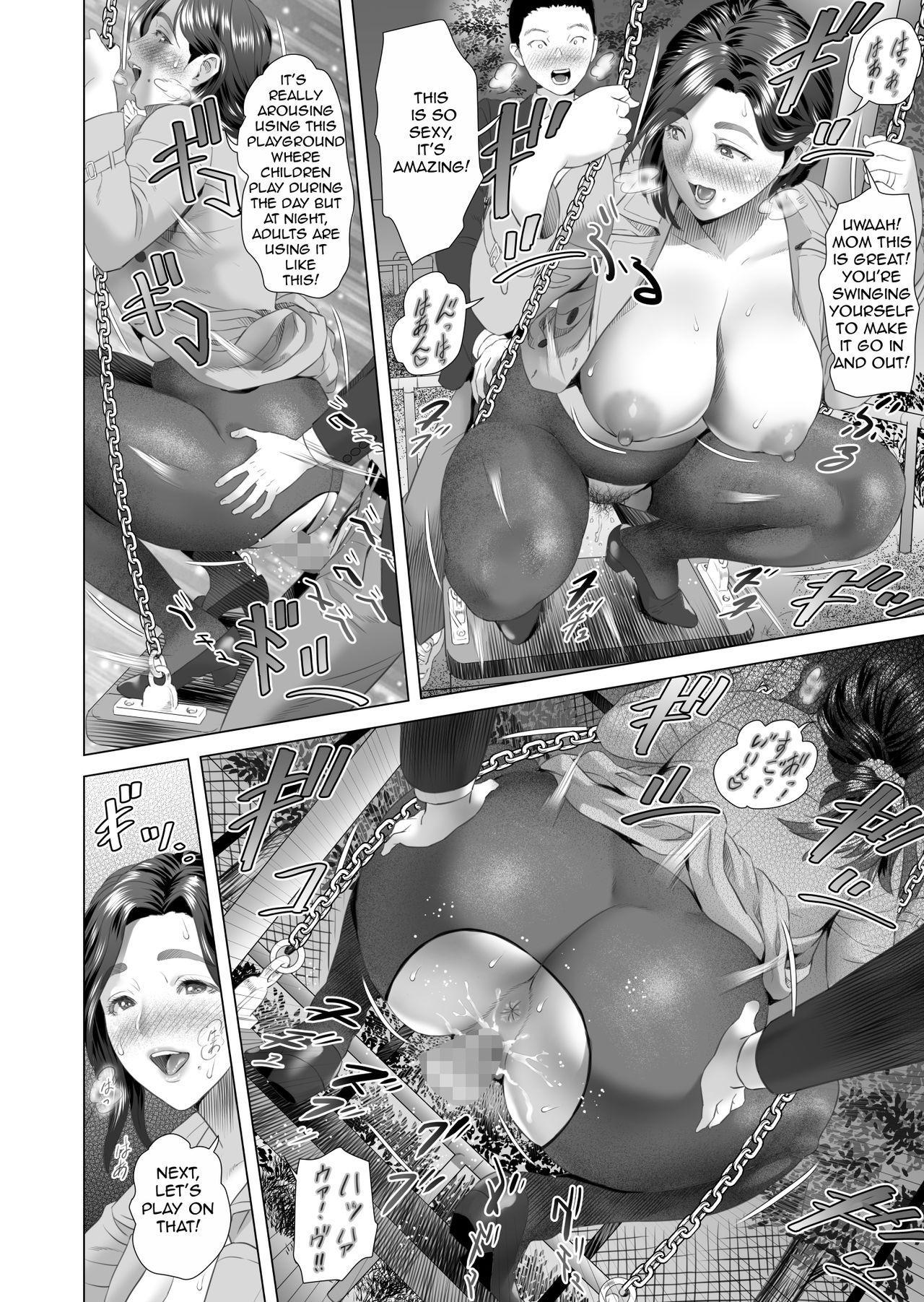 Kinjo Yuuwaku Musuko o Yobai ni Sasou Haha Hen | Neighborhood Seduction Mother Lures Son for a Night Visit! 104