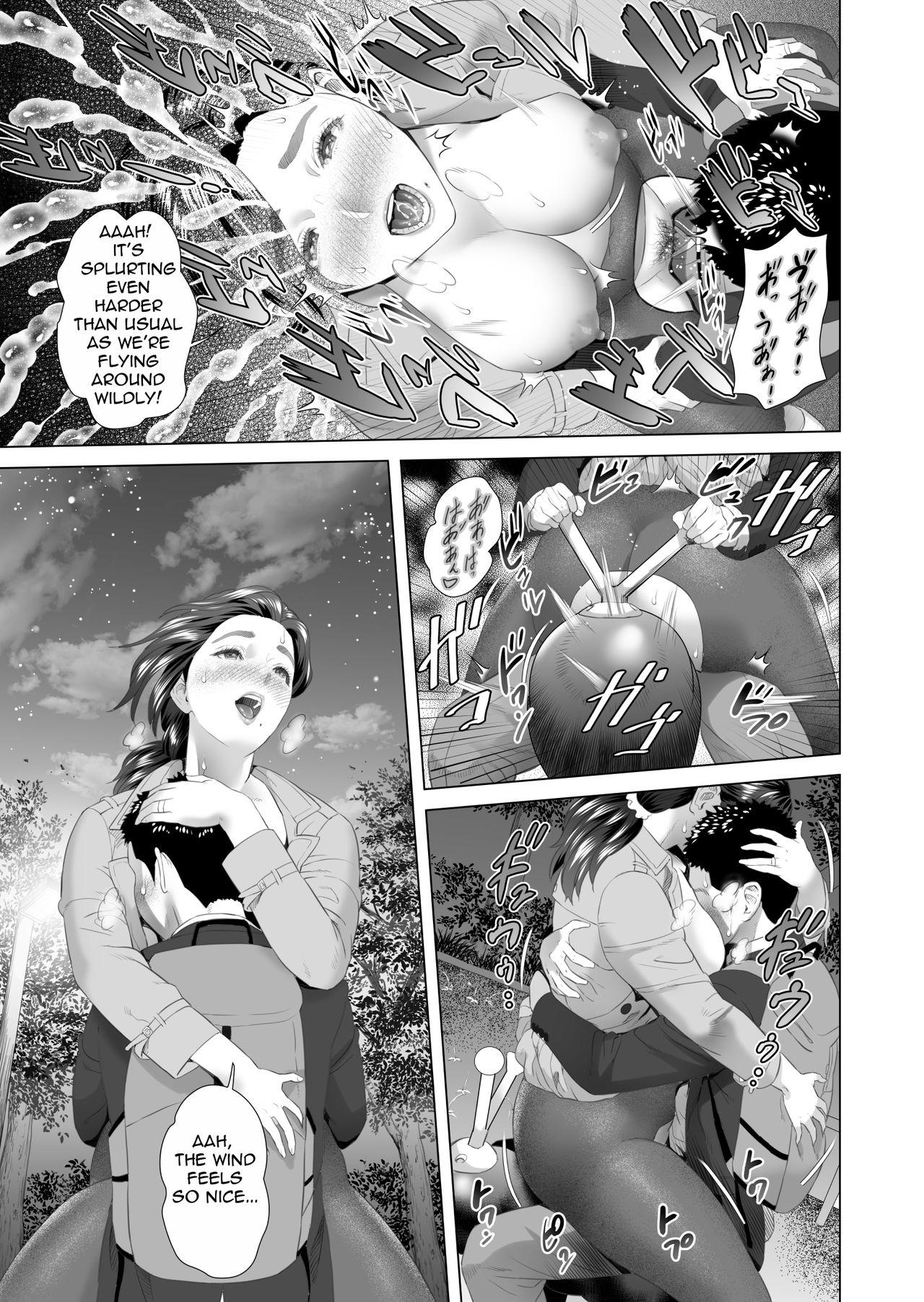 Kinjo Yuuwaku Musuko o Yobai ni Sasou Haha Hen | Neighborhood Seduction Mother Lures Son for a Night Visit! 107