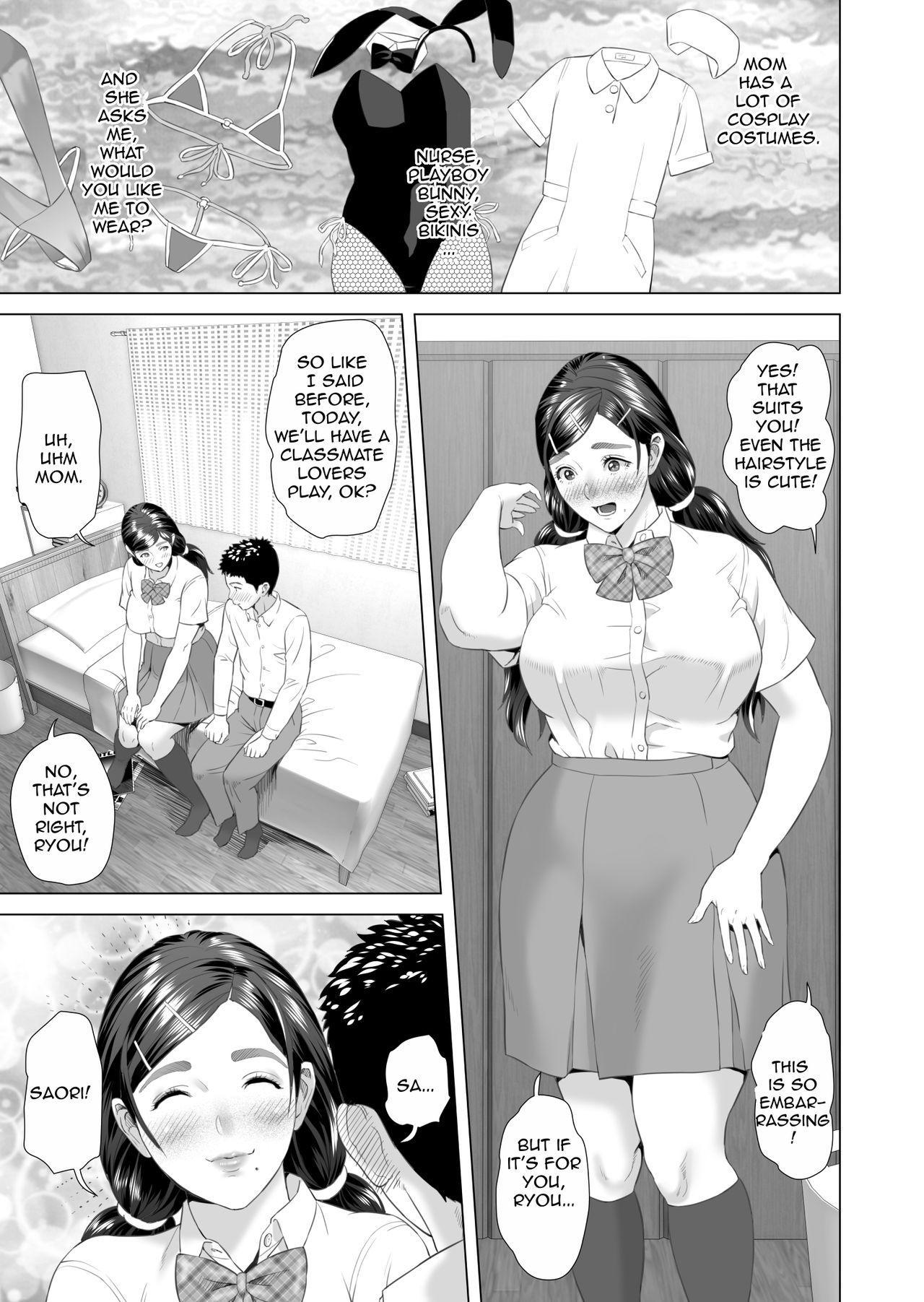 Kinjo Yuuwaku Musuko o Yobai ni Sasou Haha Hen | Neighborhood Seduction Mother Lures Son for a Night Visit! 109