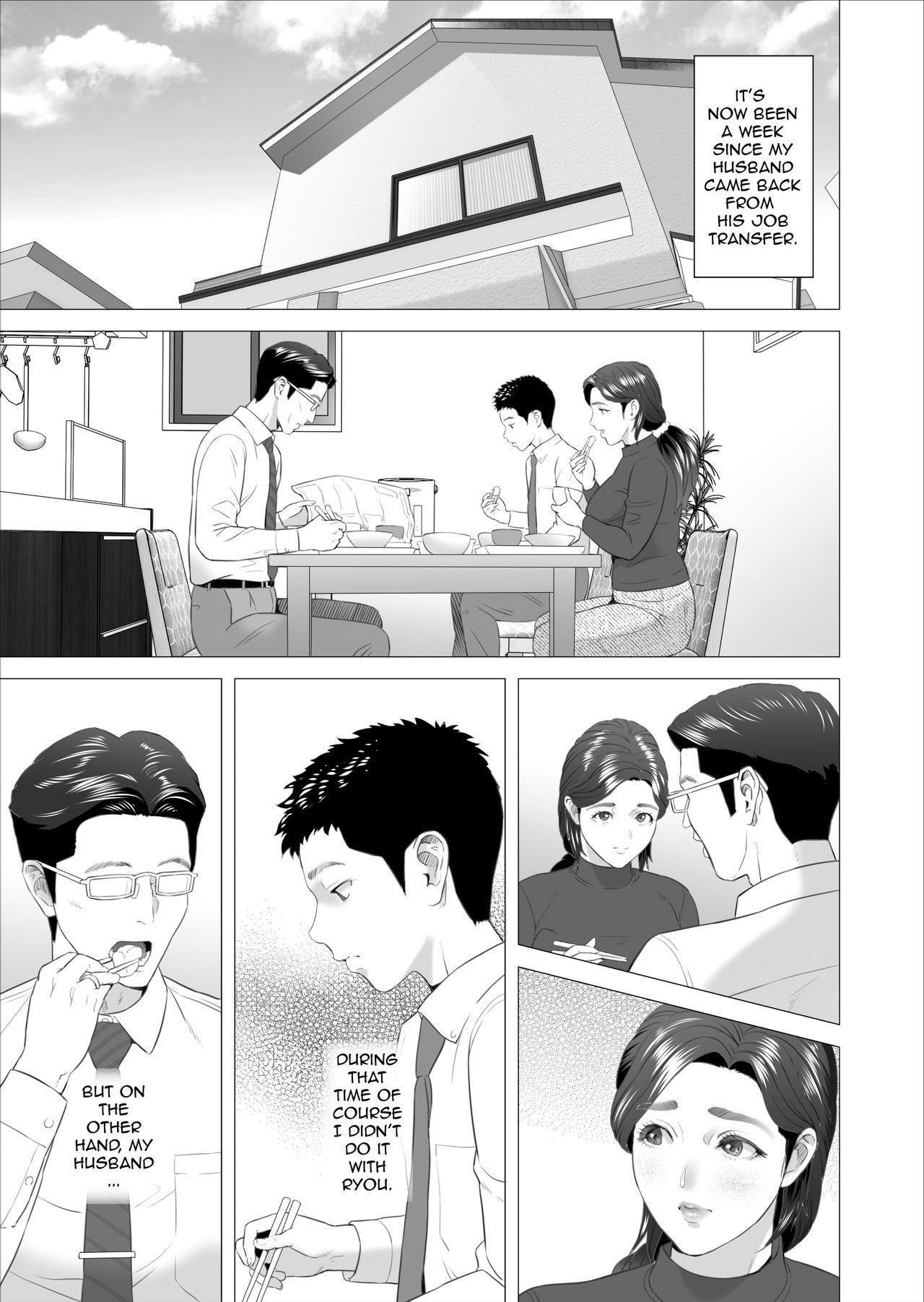 Kinjo Yuuwaku Musuko o Yobai ni Sasou Haha Hen | Neighborhood Seduction Mother Lures Son for a Night Visit! 138