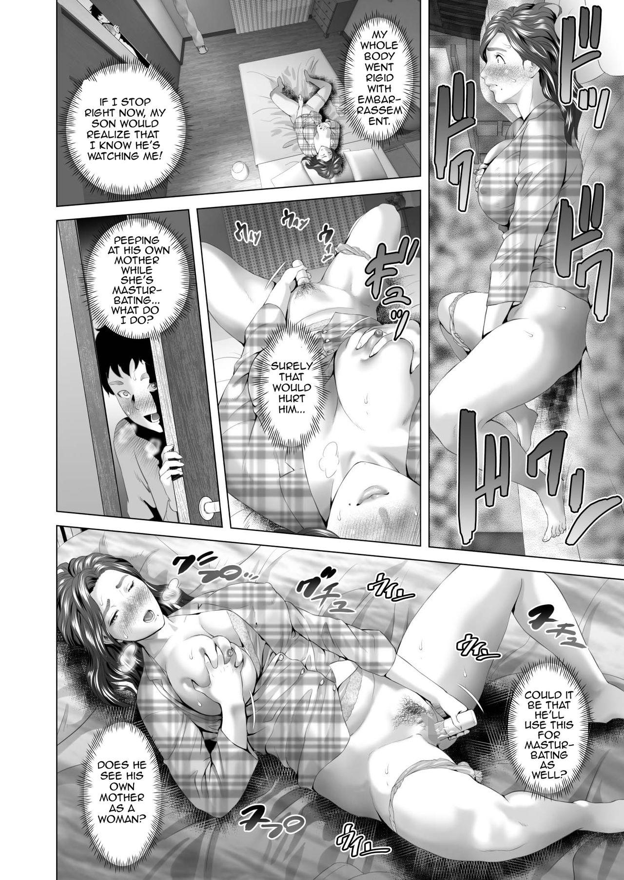Kinjo Yuuwaku Musuko o Yobai ni Sasou Haha Hen | Neighborhood Seduction Mother Lures Son for a Night Visit! 13