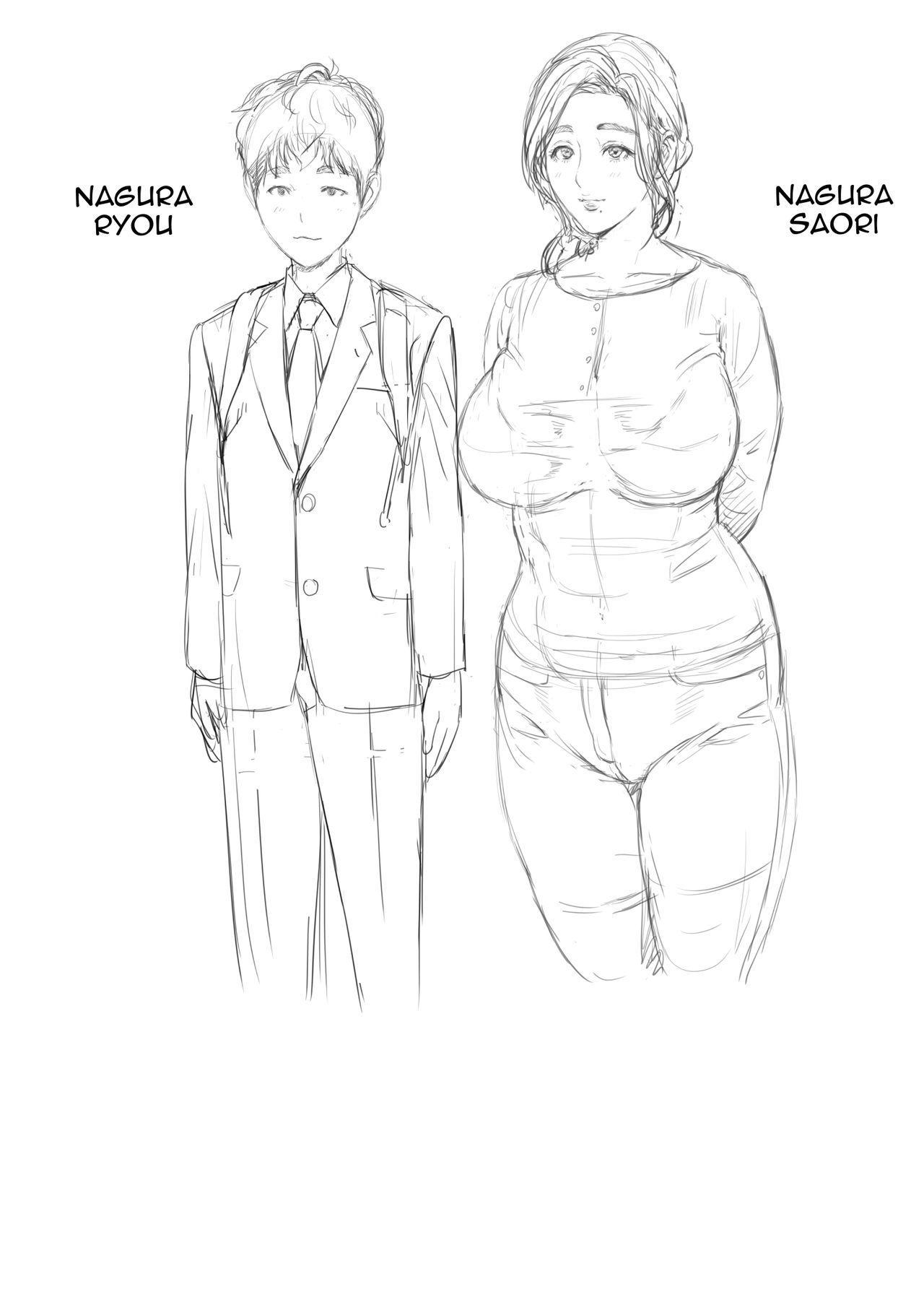 Kinjo Yuuwaku Musuko o Yobai ni Sasou Haha Hen | Neighborhood Seduction Mother Lures Son for a Night Visit! 1