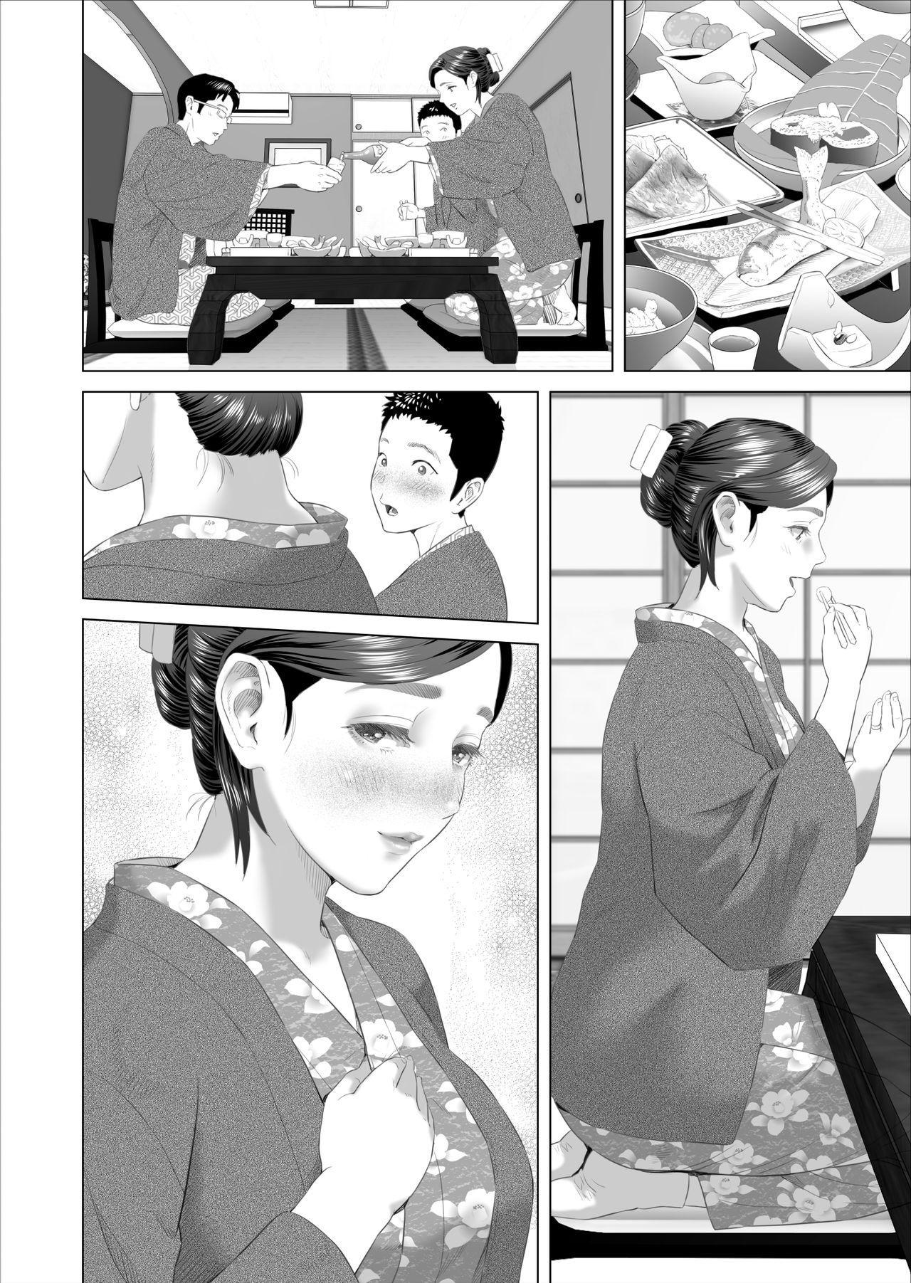 Kinjo Yuuwaku Musuko o Yobai ni Sasou Haha Hen | Neighborhood Seduction Mother Lures Son for a Night Visit! 225