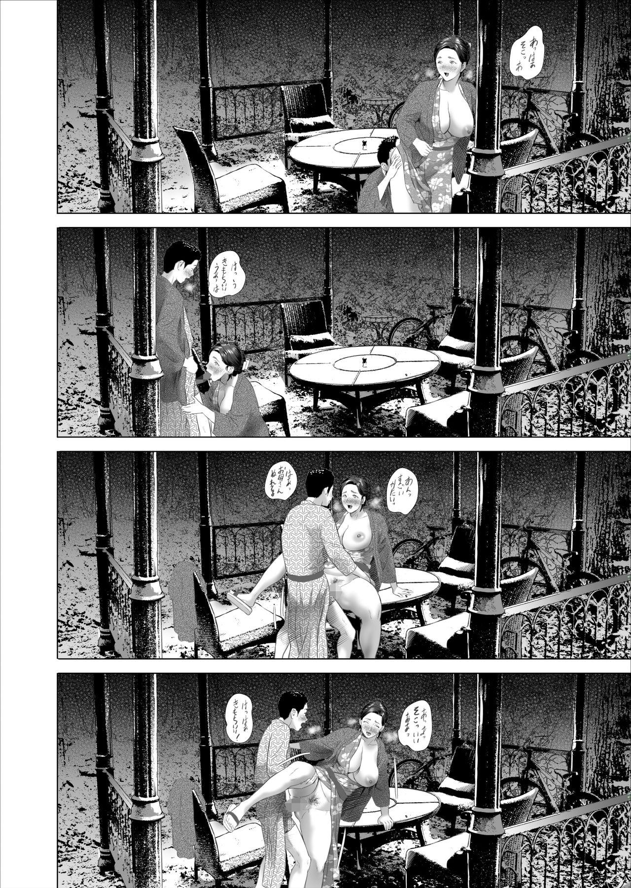 Kinjo Yuuwaku Musuko o Yobai ni Sasou Haha Hen | Neighborhood Seduction Mother Lures Son for a Night Visit! 229