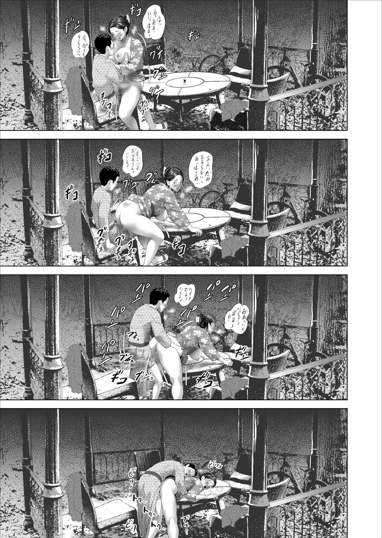 Kinjo Yuuwaku Musuko o Yobai ni Sasou Haha Hen | Neighborhood Seduction Mother Lures Son for a Night Visit! 230