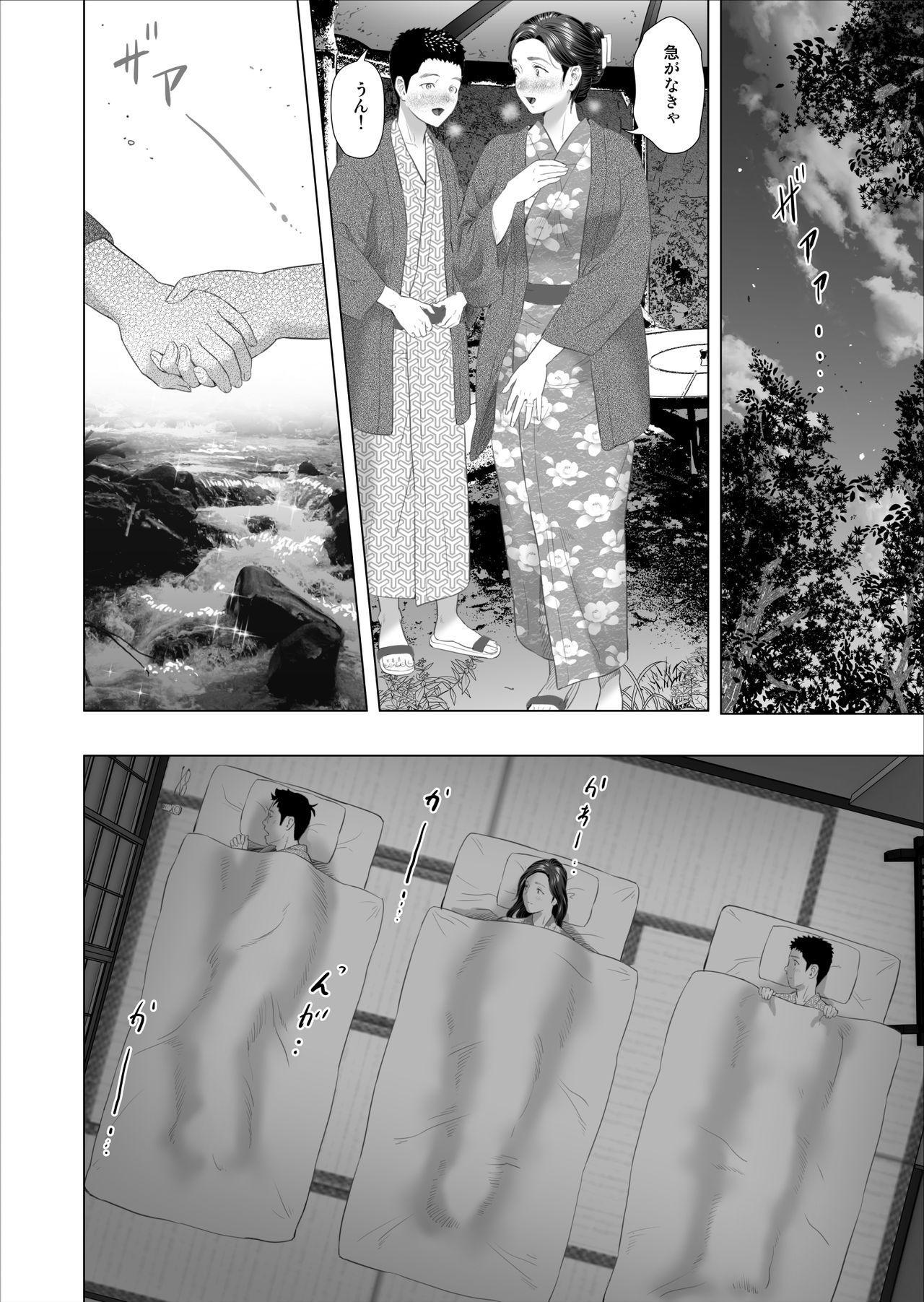 Kinjo Yuuwaku Musuko o Yobai ni Sasou Haha Hen | Neighborhood Seduction Mother Lures Son for a Night Visit! 231