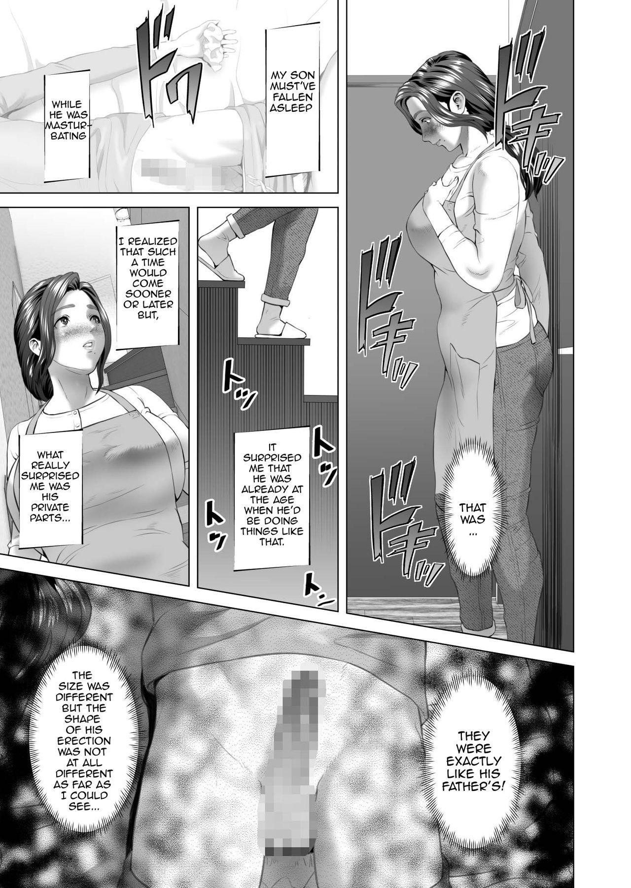 Kinjo Yuuwaku Musuko o Yobai ni Sasou Haha Hen | Neighborhood Seduction Mother Lures Son for a Night Visit! 4