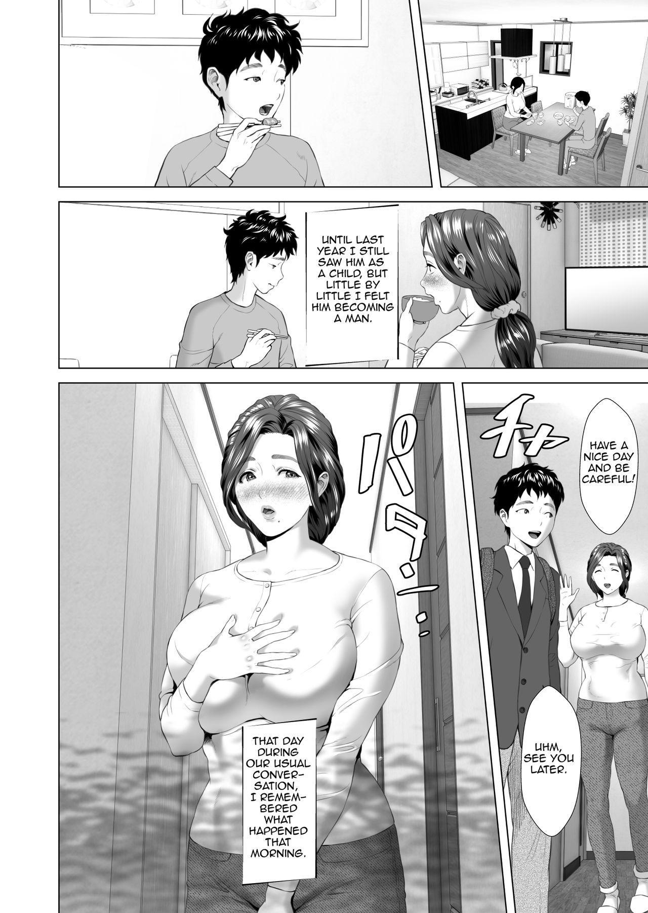 Kinjo Yuuwaku Musuko o Yobai ni Sasou Haha Hen | Neighborhood Seduction Mother Lures Son for a Night Visit! 5