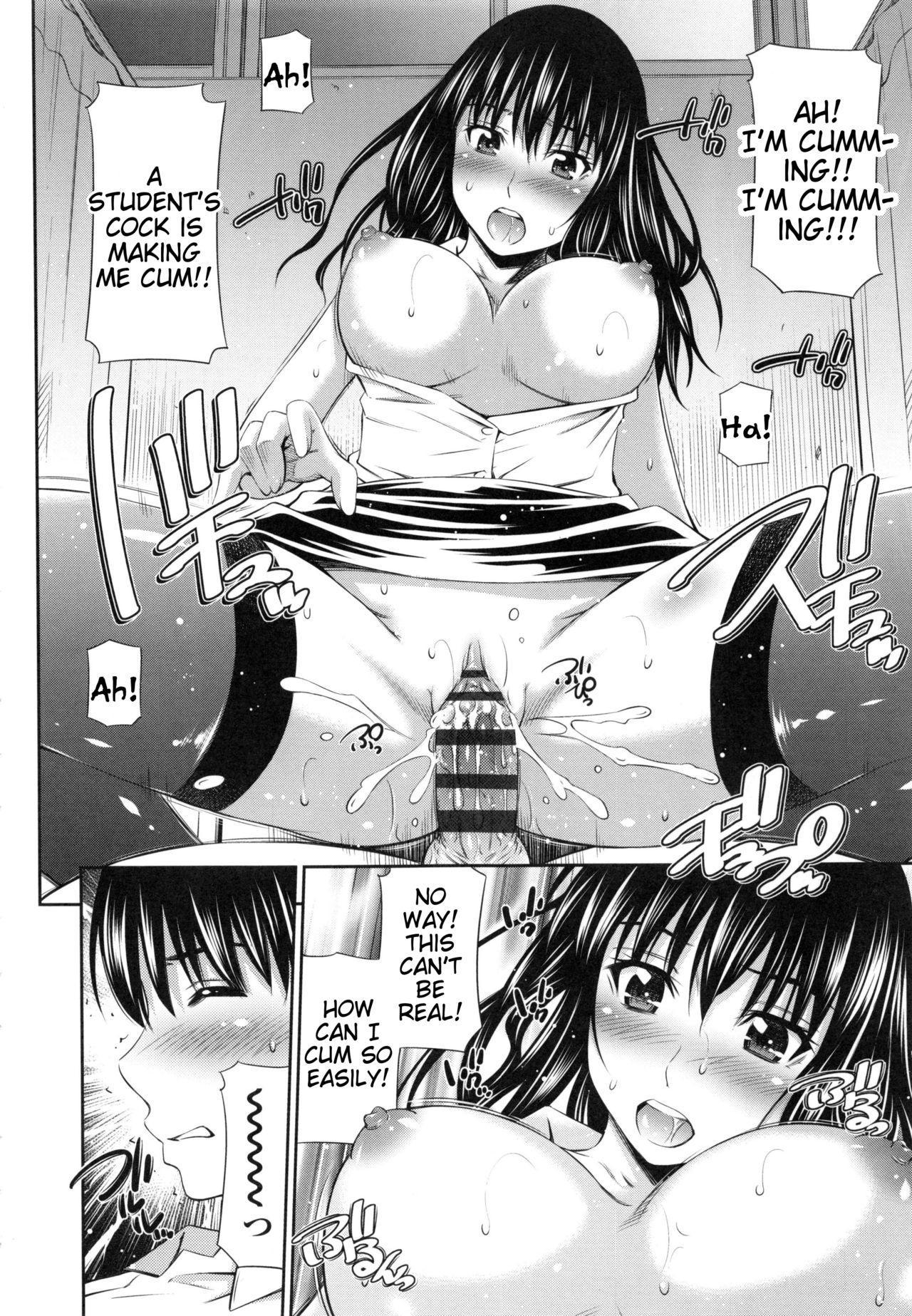 Hokenshitsu no Sagara Sensei 24