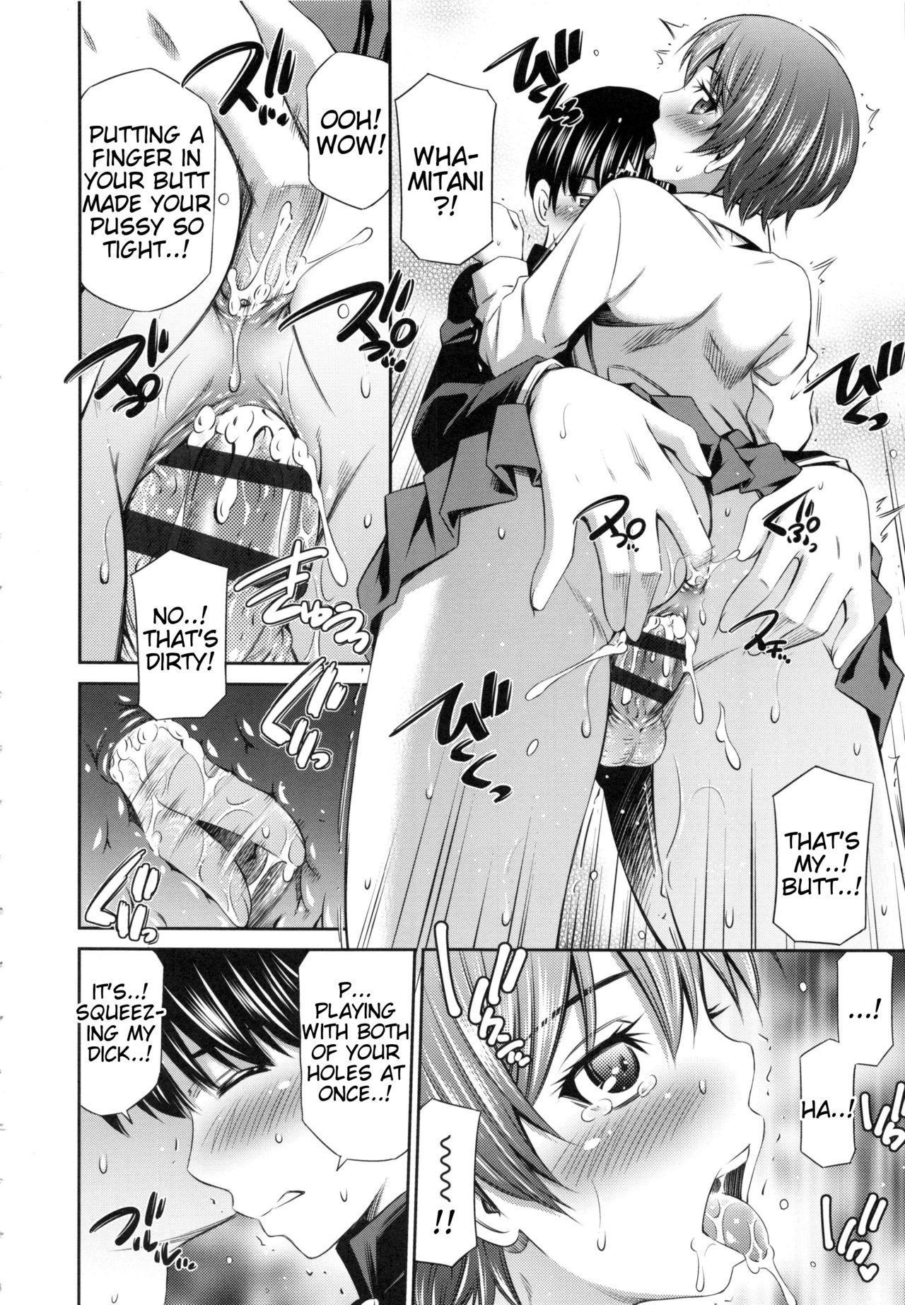 Hokenshitsu no Sagara Sensei 98