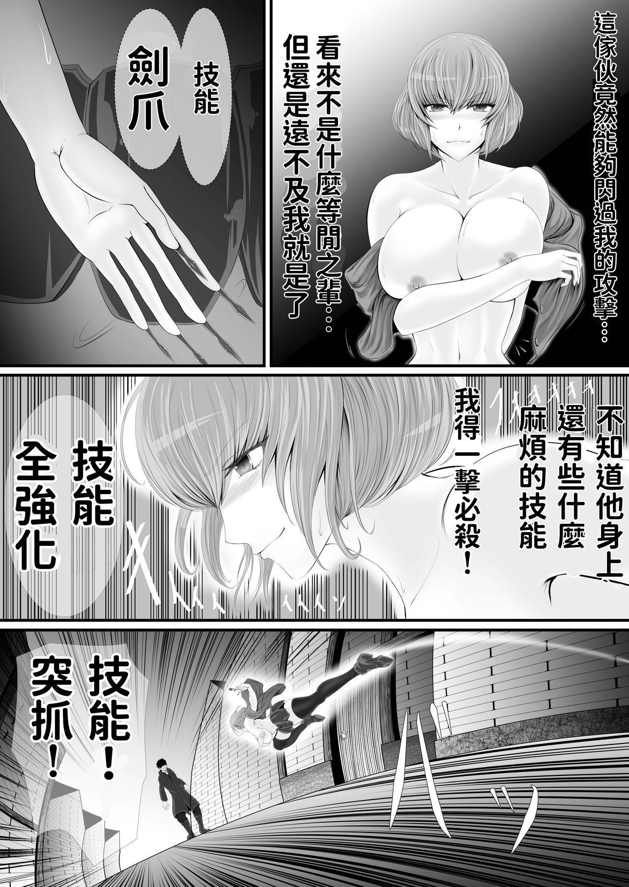 Isekai de nara Warui Onna wa Han Shihoudai nano Kamoshirenai 13